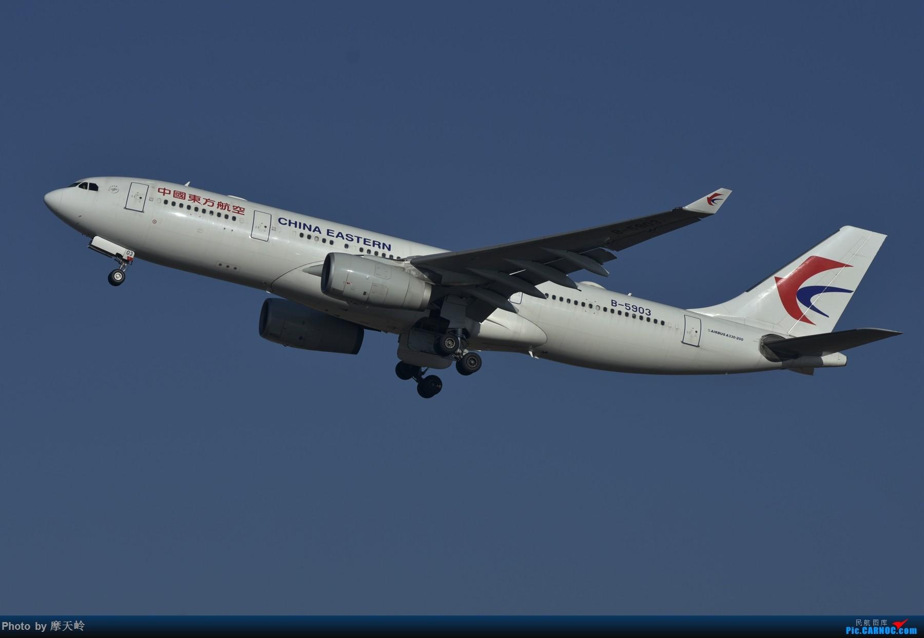 Re:[原创]长水小鸡鸡 AIRBUS A330-200 B-5903 中国昆明长水国际机场