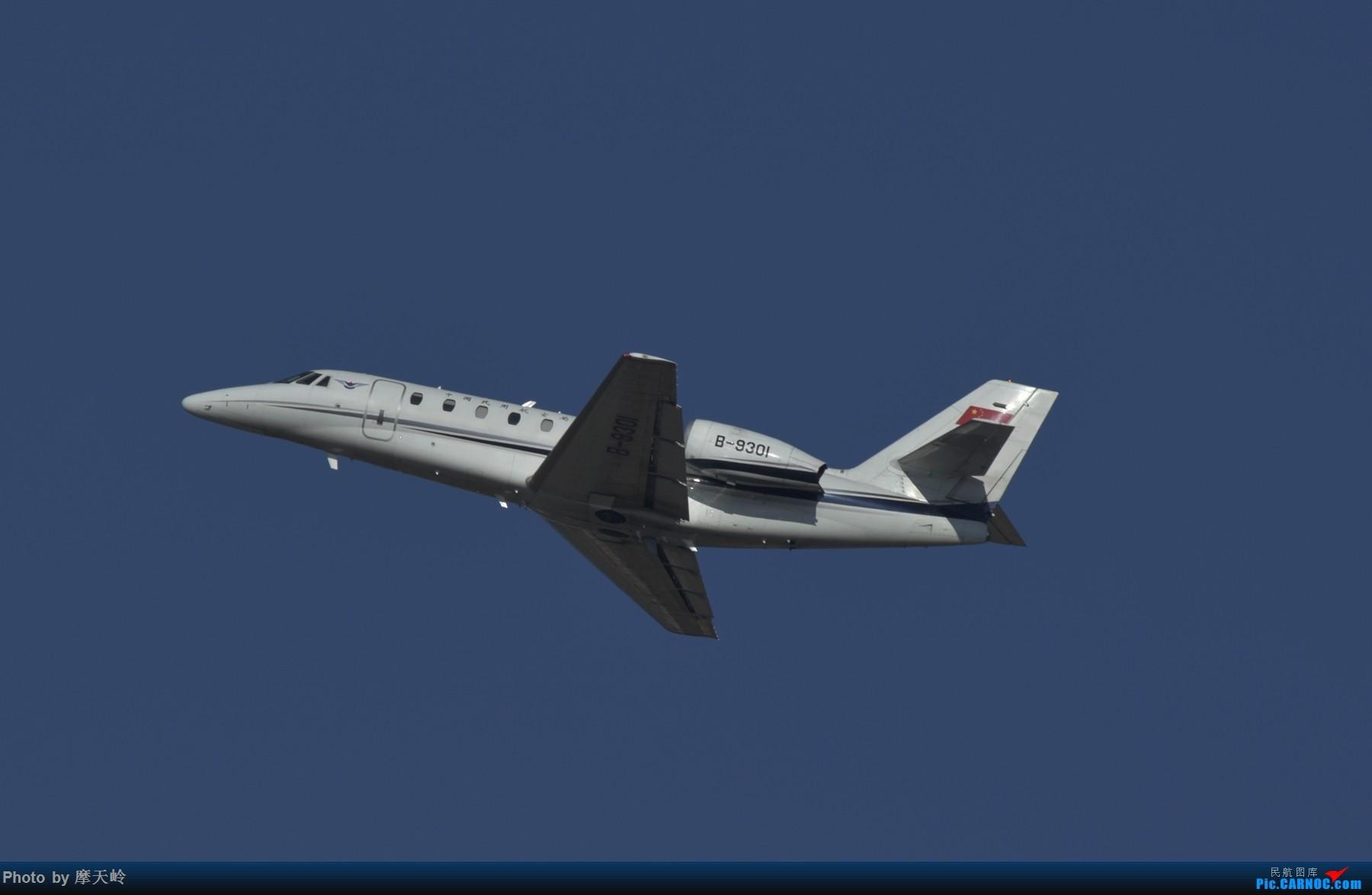 Re:[原创]长水小鸡鸡 CESSNA 680 B-9301 中国昆明长水国际机场