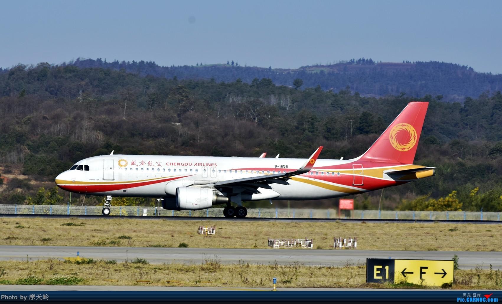 Re:[原创]长水小鸡鸡 AIRBUS A320-200 B-1856 中国昆明长水国际机场