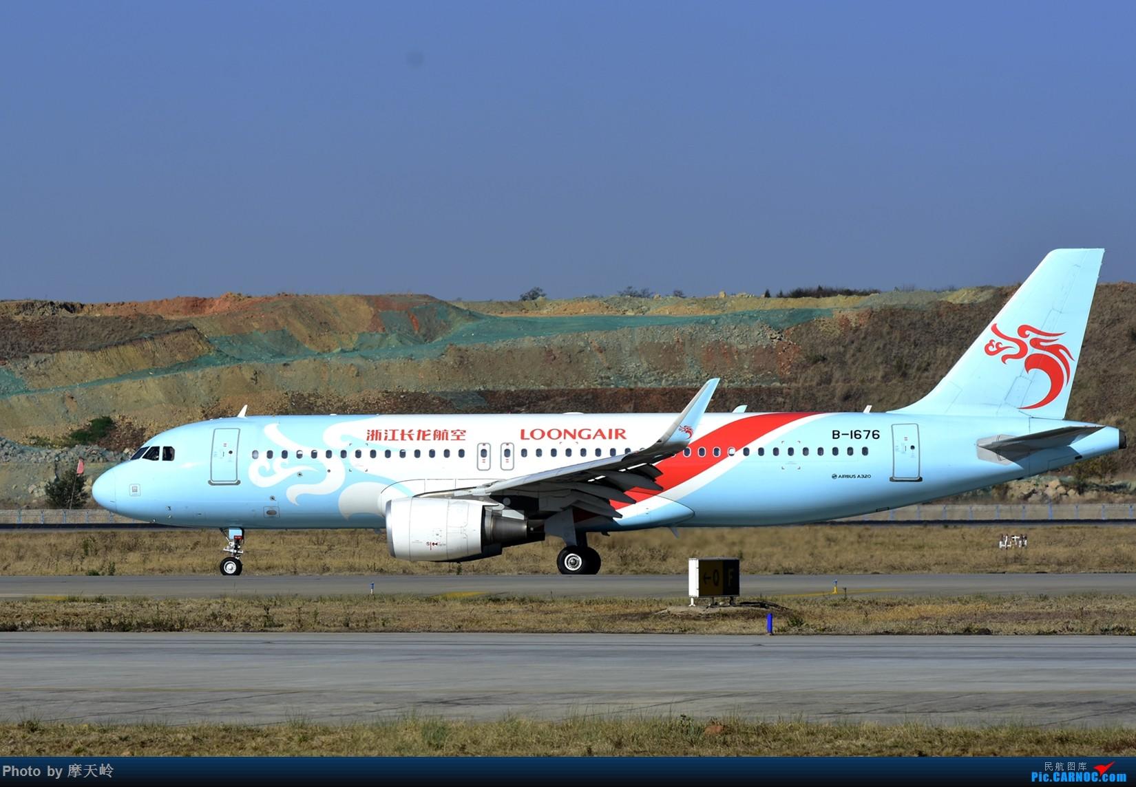 Re:[原创]长水小鸡鸡 AIRBUS A320-200 B-1676 中国昆明长水国际机场