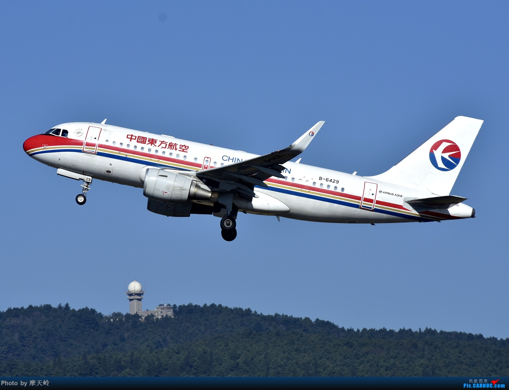 Re:[原创]长水小鸡鸡 AIRBUS A319-100 B-6429 中国昆明长水国际机场