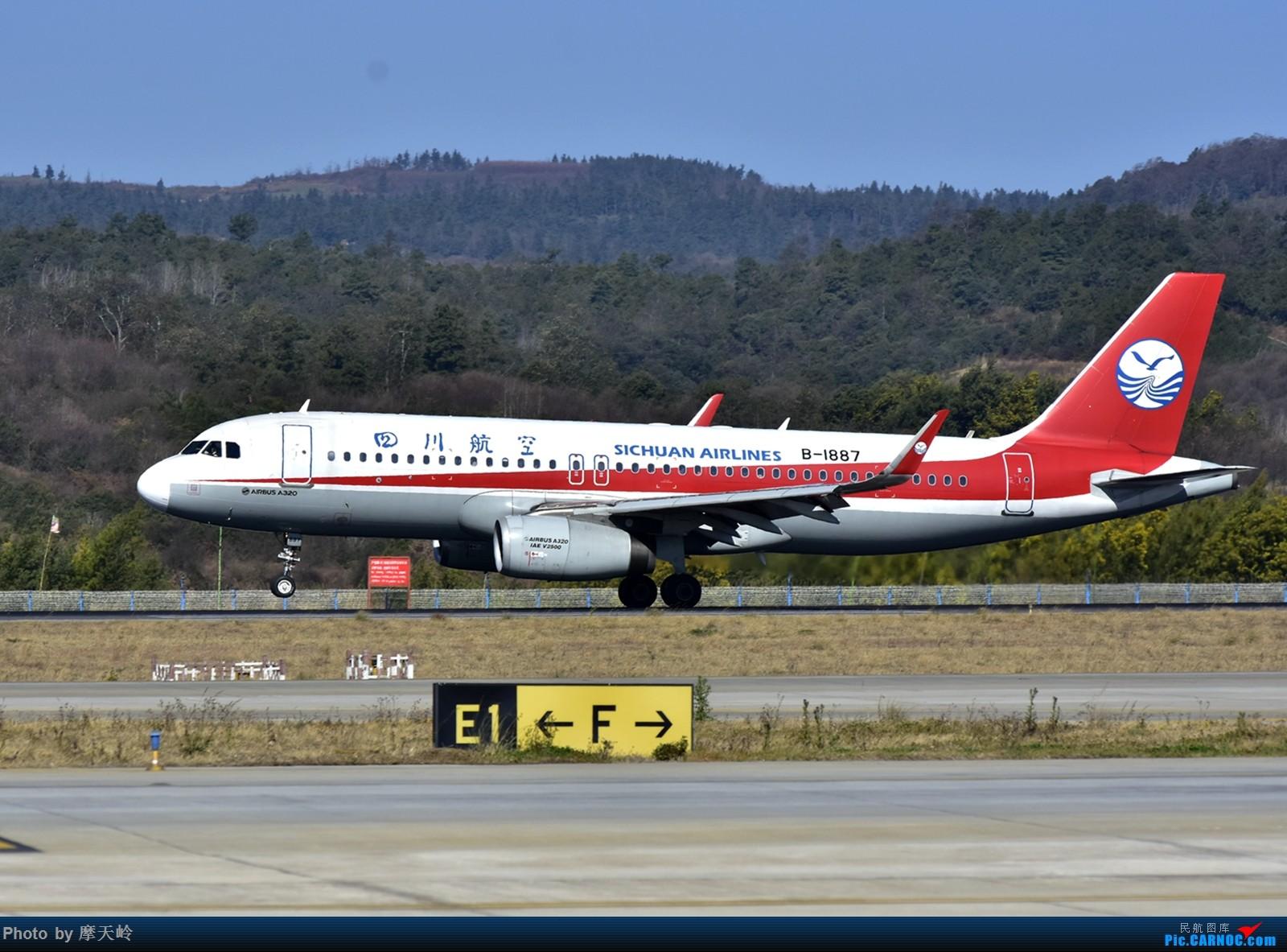 Re:[原创]长水小鸡鸡 AIRBUS A320-200 B-1887 中国昆明长水国际机场