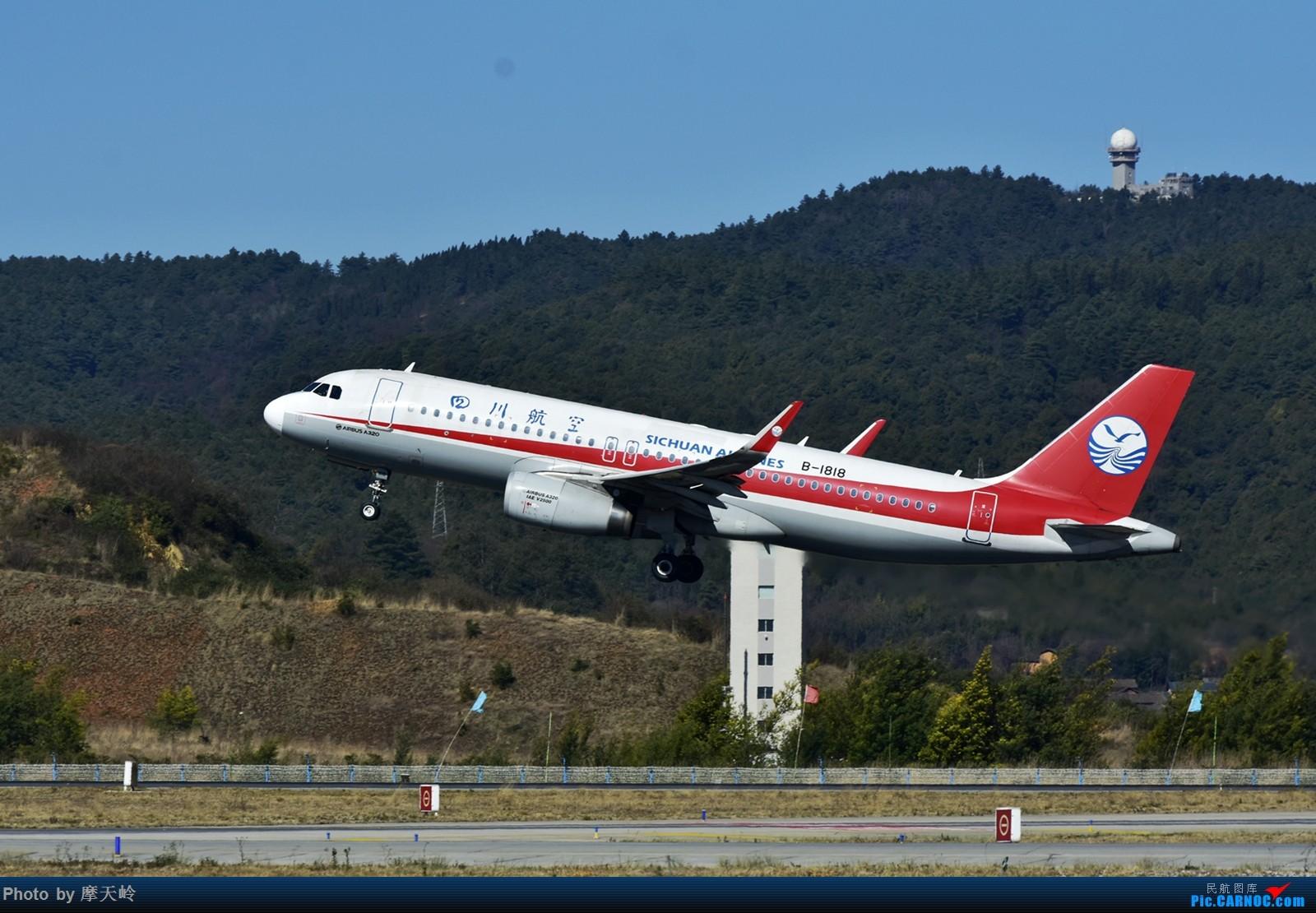 Re:[原创]长水小鸡鸡 AIRBUS A320-200 B-1818 中国昆明长水国际机场
