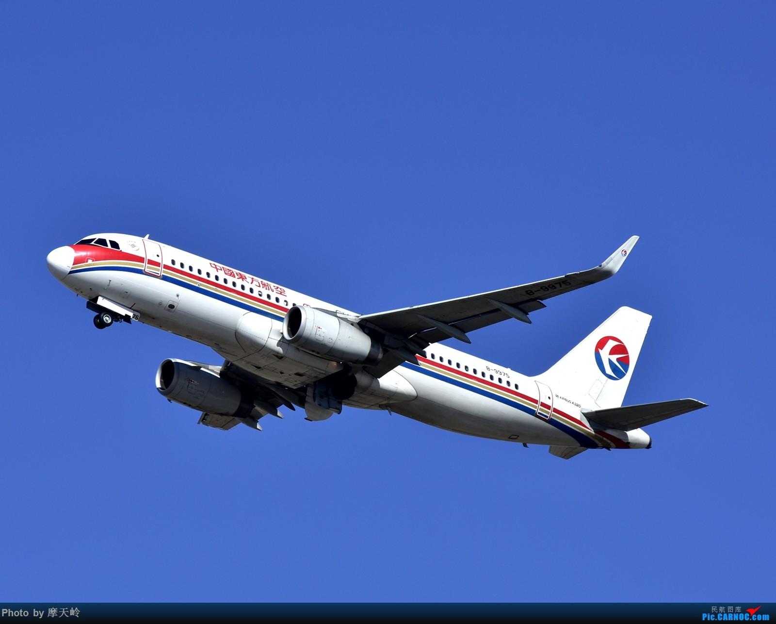 Re:[原创]长水小鸡鸡 AIRBUS A320-200 B-9975 中国昆明长水国际机场