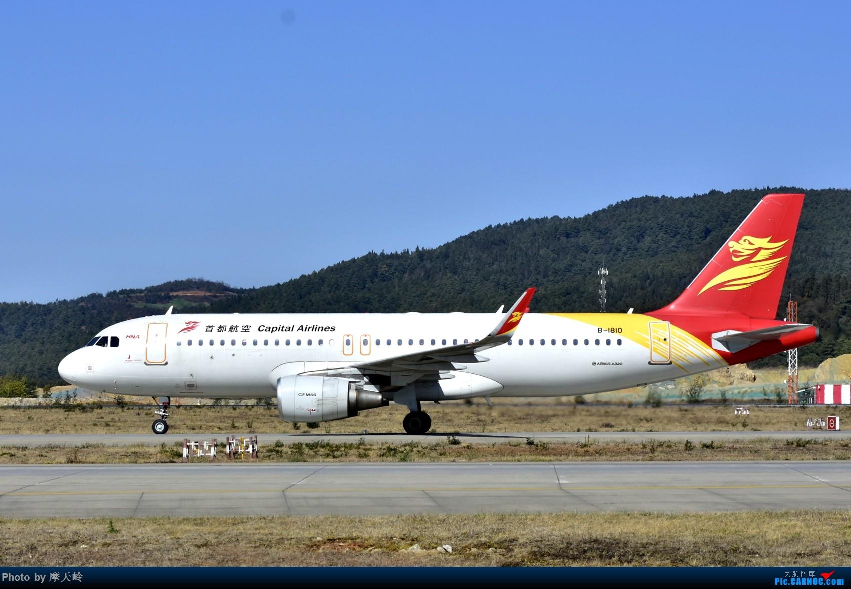 Re:[原创]长水小鸡鸡 AIRBUS A320-200 B-1810 中国昆明长水国际机场