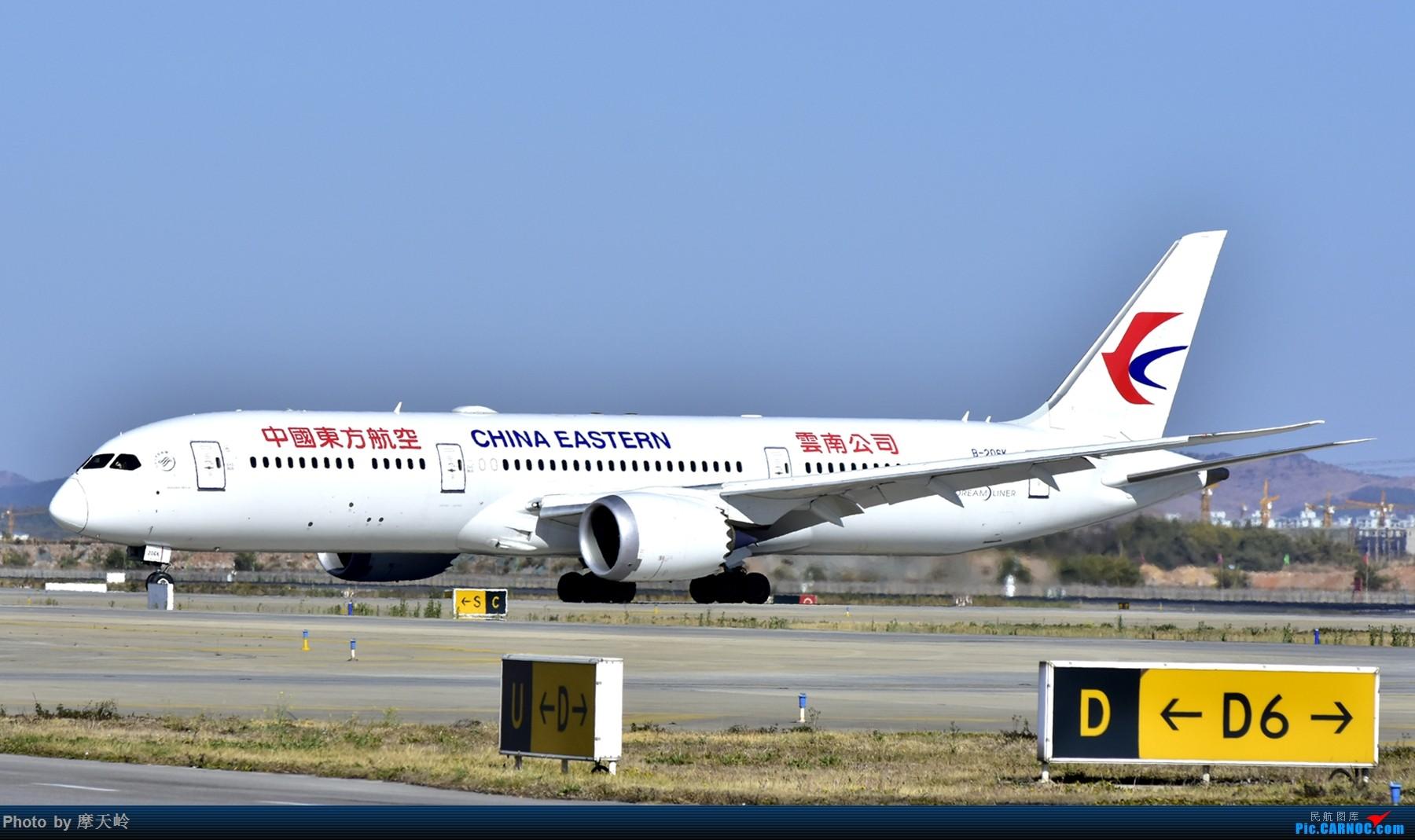 Re:[原创]长水小鸡当家 BOEING 787-9 B-206K 中国昆明长水国际机场