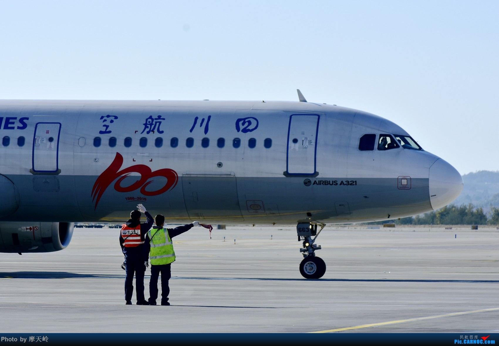 Re:[原创]长水小鸡当家 AIRBUS A321-200 B-1663 中国昆明长水国际机场