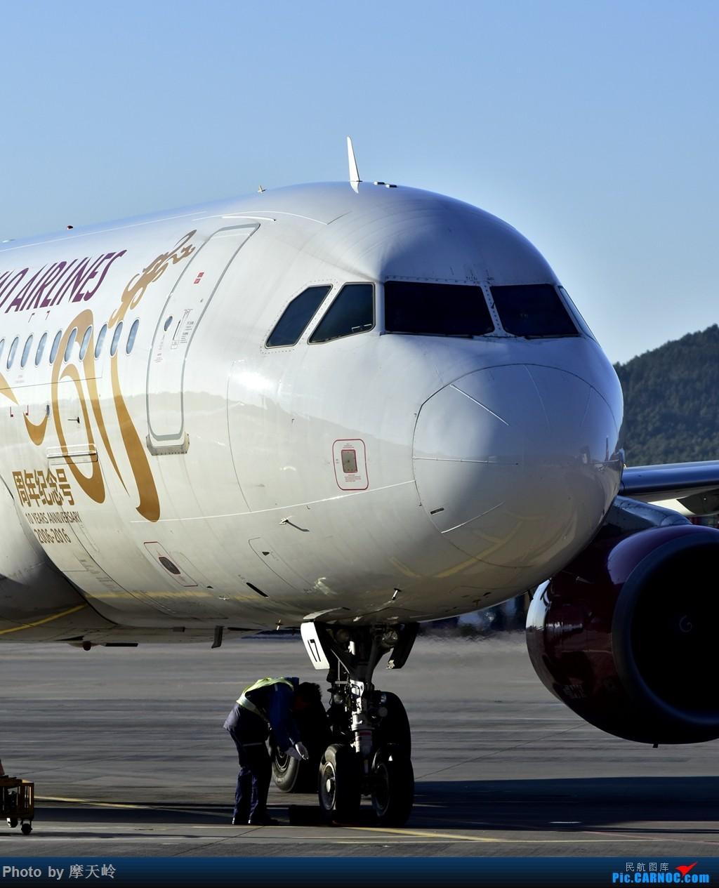 Re:[原创]长水小鸡当家 AIRBUS A320-200 B-6717 中国昆明长水国际机场