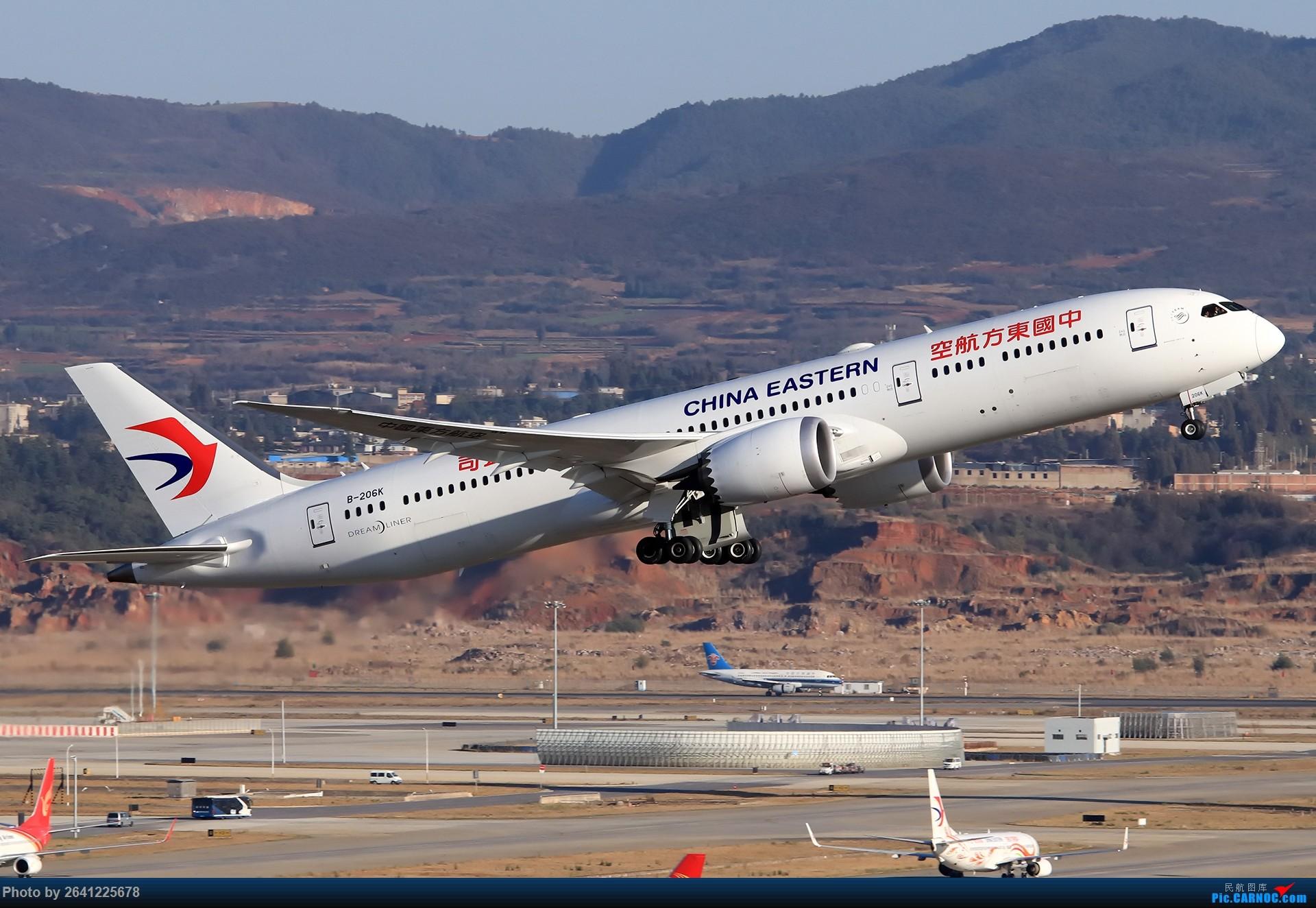[原创]【KMG】又见云南——昆明 BOEING 787-9 B-206K 中国昆明长水国际机场