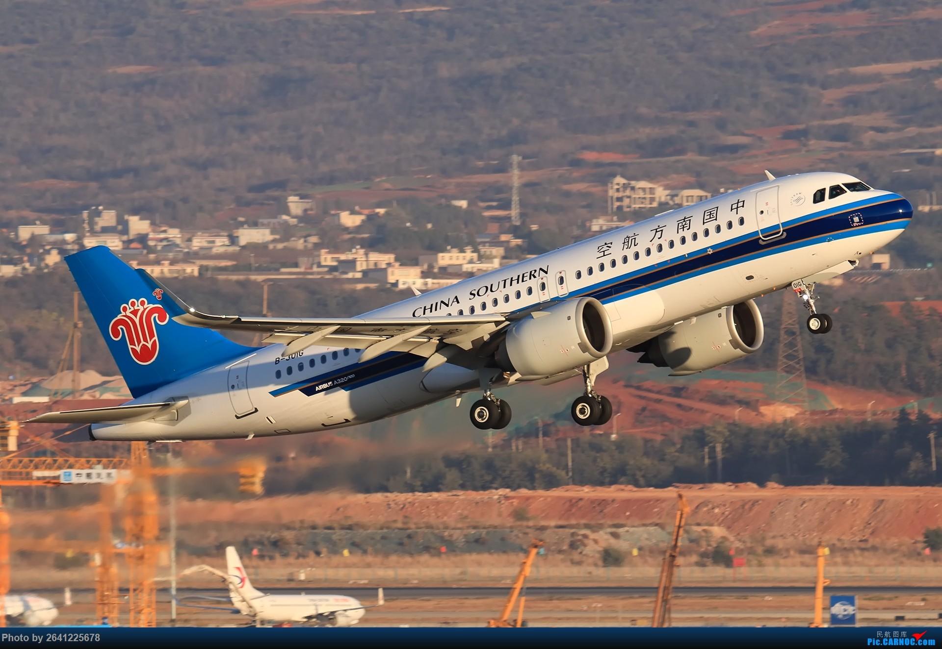 Re:[原创]【KMG】又见云南——昆明 AIRBUS A320NEO B-301G 中国昆明长水国际机场