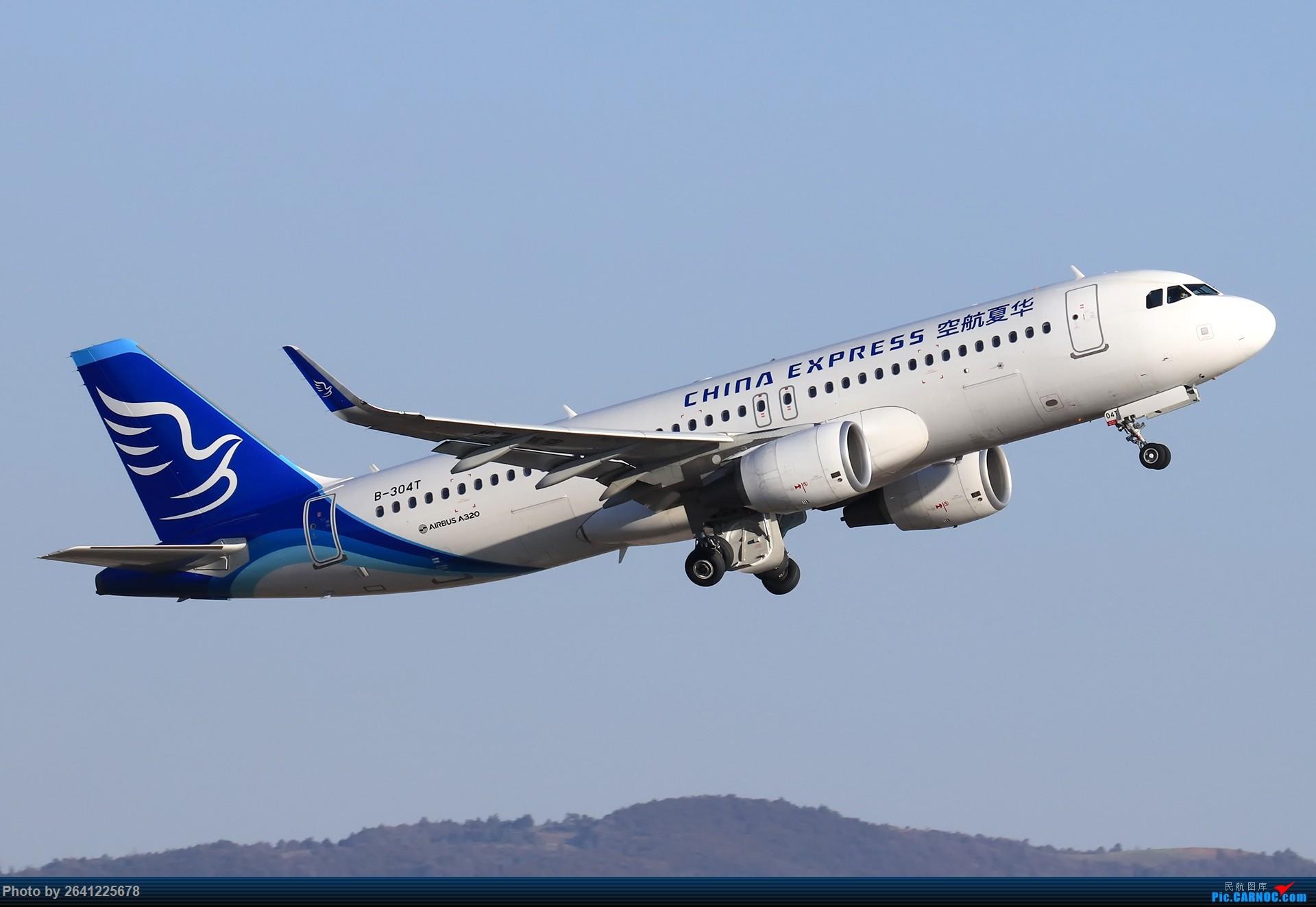 Re:[原创]【KMG】又见云南——昆明 AIRBUS A320-200 B-304T 中国昆明长水国际机场