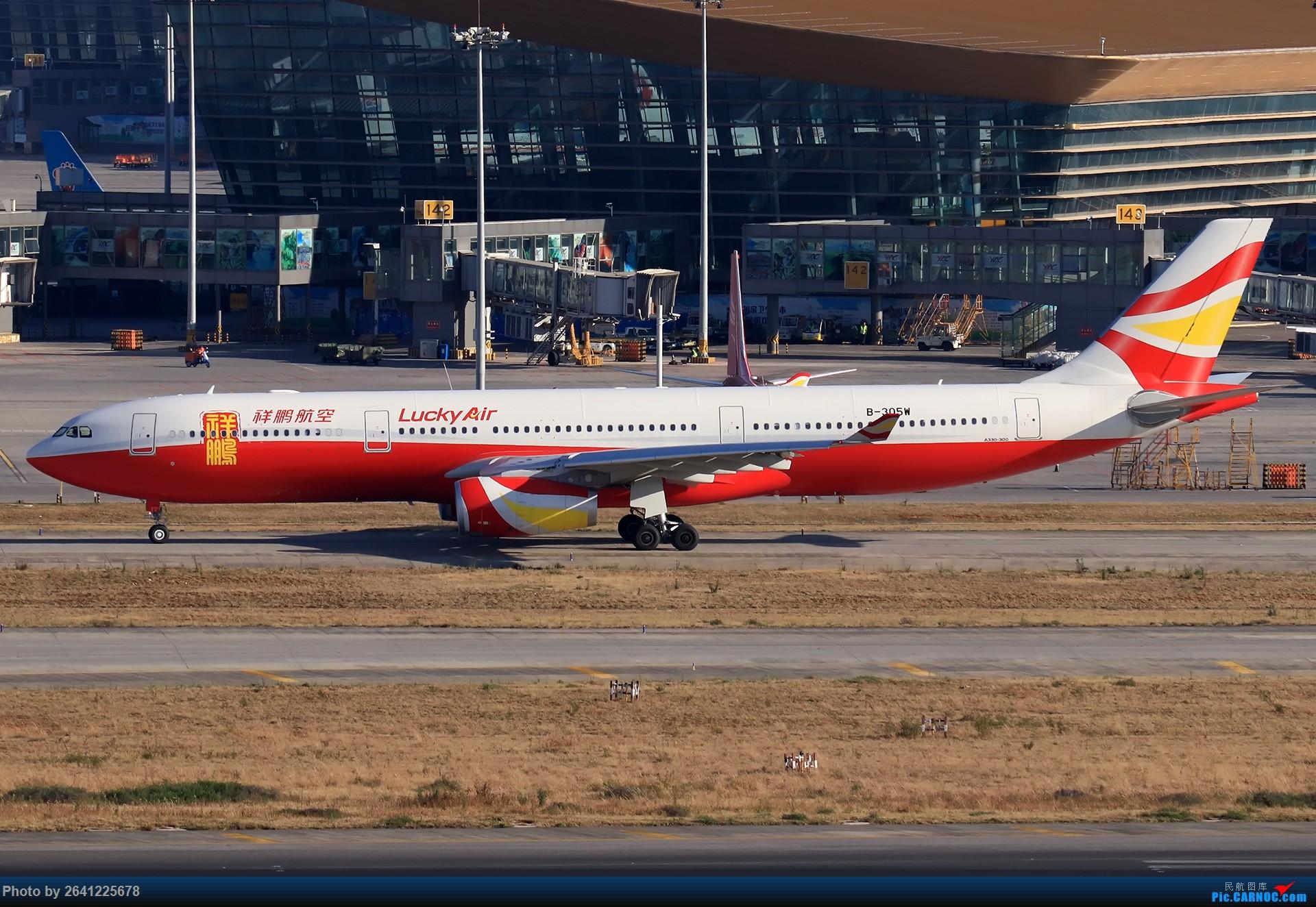 Re:[原创]【KMG】又见云南——昆明 AIRBUS A330-300 B-305W 中国昆明长水国际机场