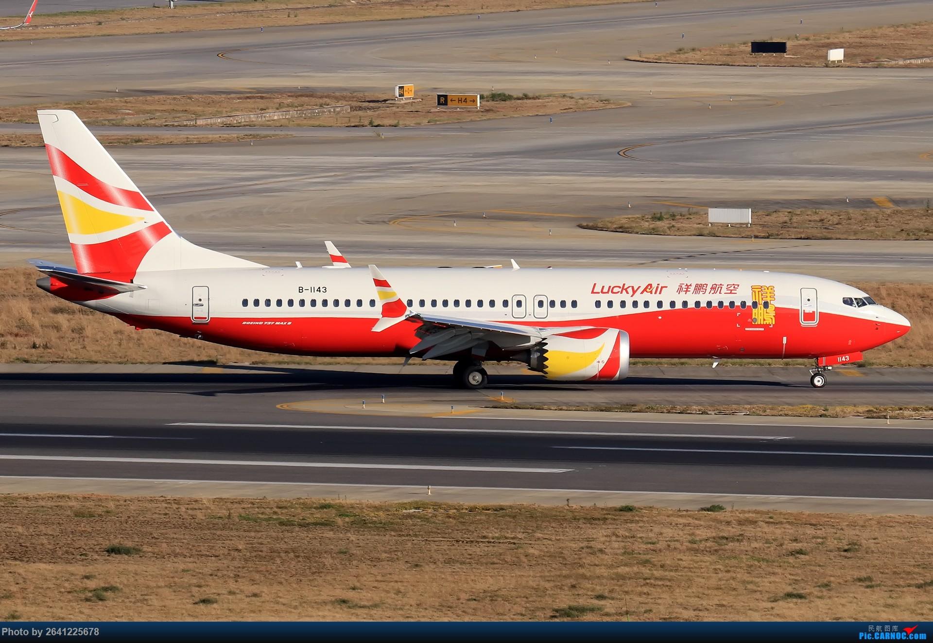 Re:[原创]【KMG】又见云南——昆明 BOEING 737MAX-8 B-1143 中国昆明长水国际机场