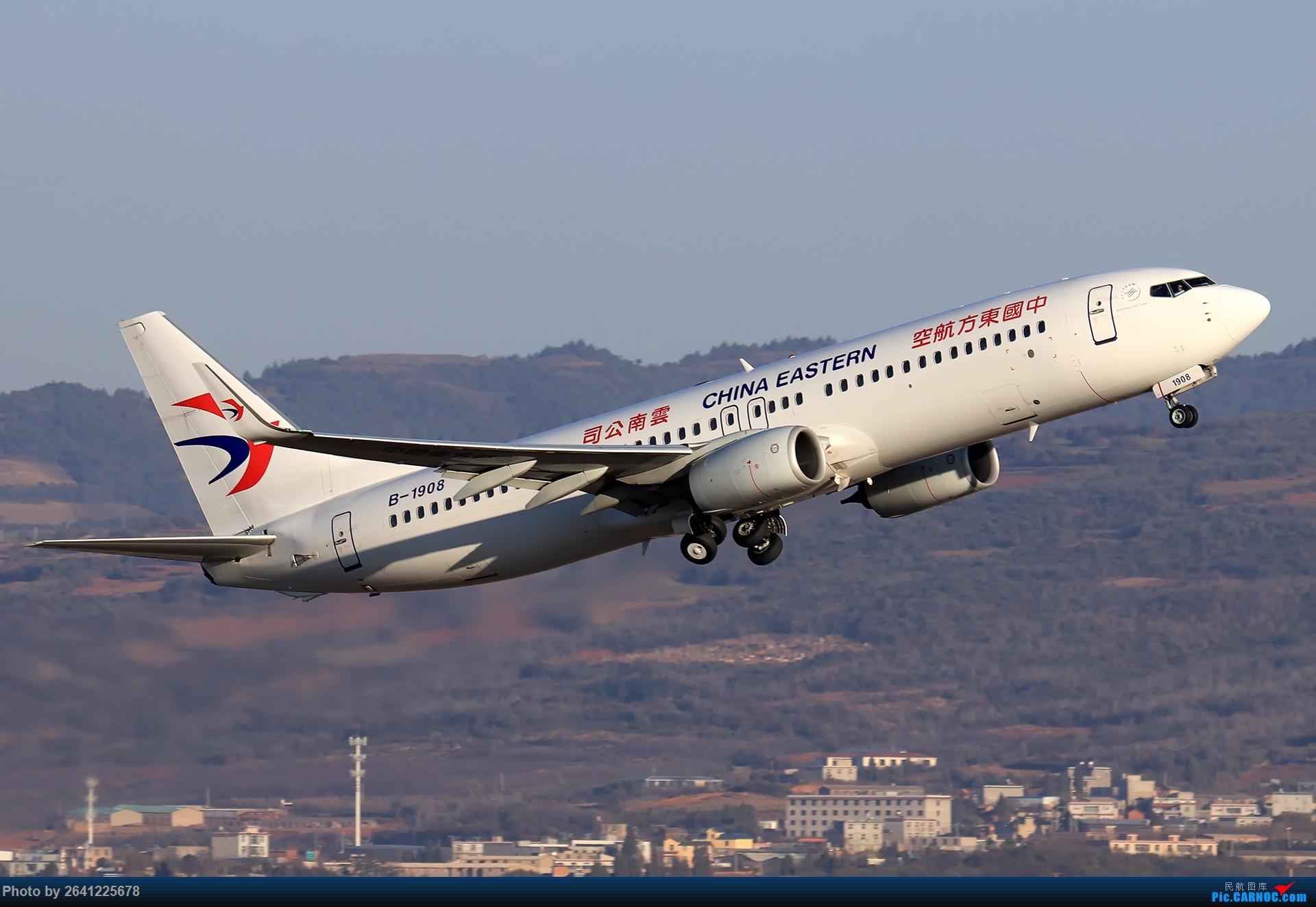 Re:[原创]【KMG】又见云南——昆明 BOEING 737-800 B-1908 中国昆明长水国际机场