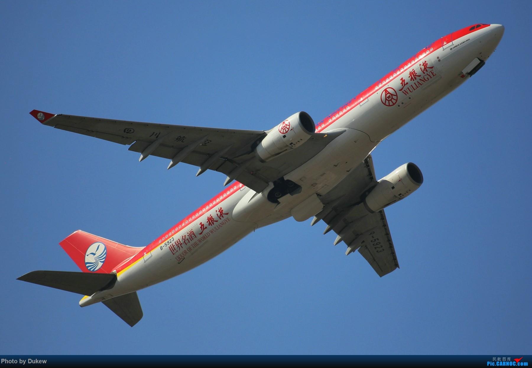 Re:爆表的成都-大年二十九 AIRBUS A330-300 B-5923 CTU