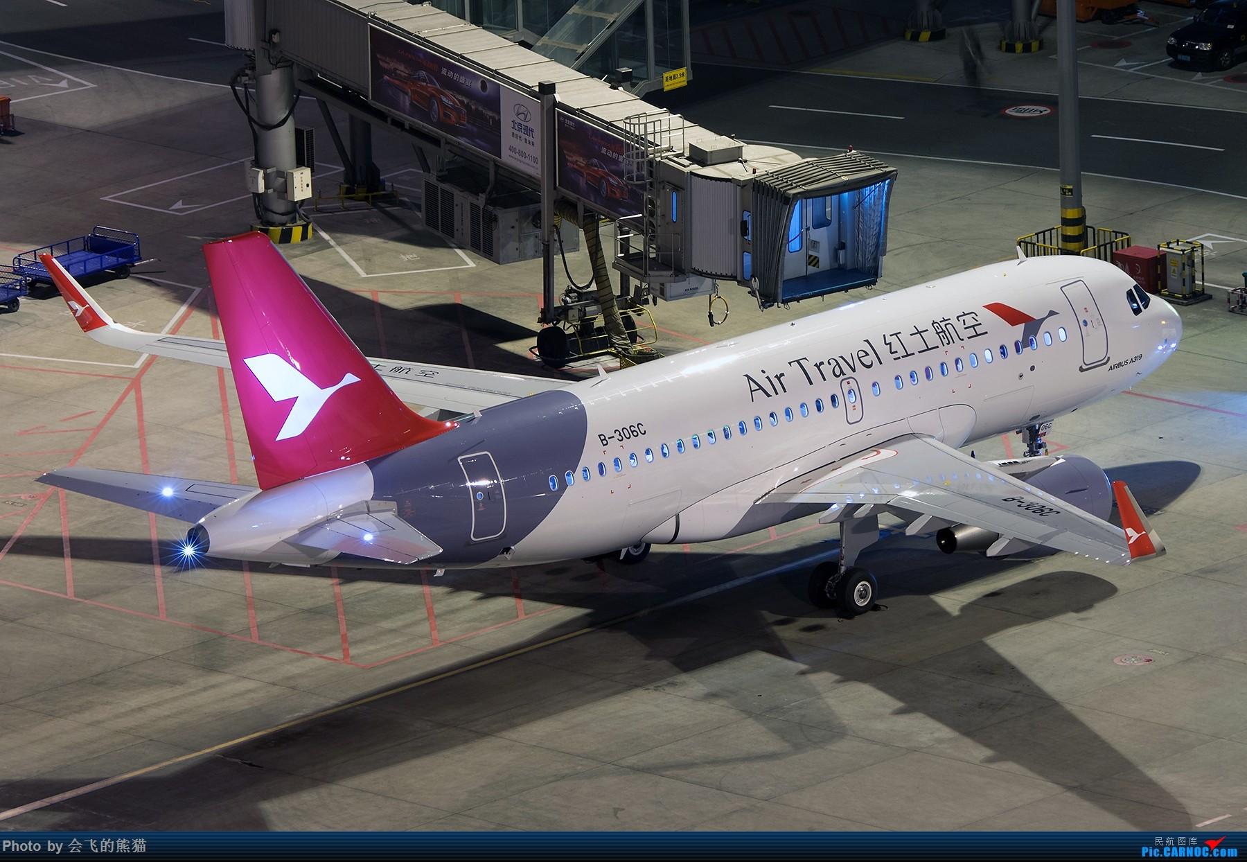 我们不一样 AIRBUS A319-100 B-306C 中国成都双流国际机场
