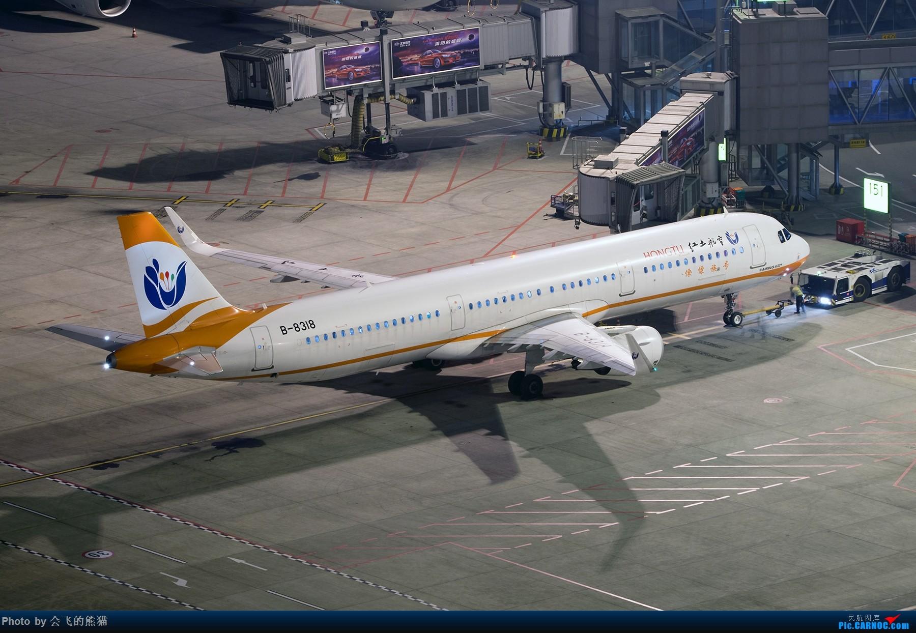 Re:[原创]我们不一样 AIRBUS A321-200 B-8318 中国成都双流国际机场
