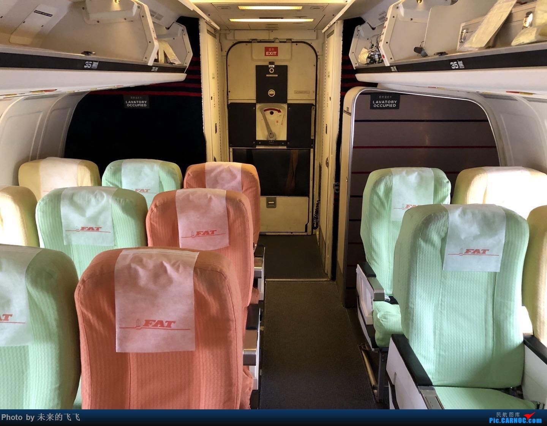 Re:[原创]圣诞节台湾远东航空MD82/83体验之旅 MD MD-80-82 B-28011 台北松山机场