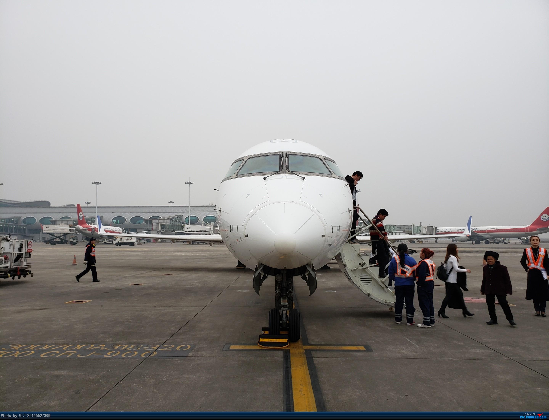 Re:[原创]潜水那么久来发个游记,ZUH-BHY-ACX-CKG-CAN体验CRJ900和789,顺便看下BHY和CKG机场 BOMBARDIER CRJ900NG B-3230 中国重庆江北国际机场