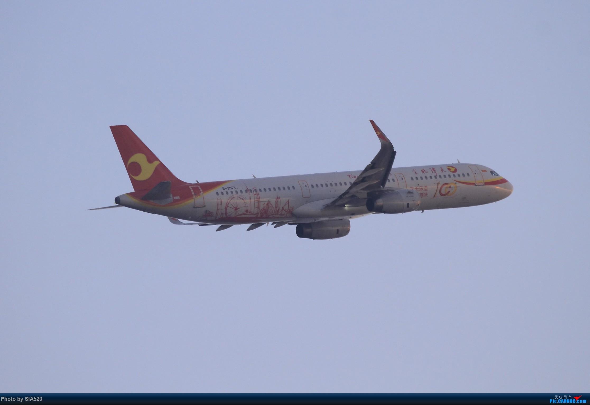 Re:[原创]北京人儿在三亚—600mm解锁凤凰 AIRBUS A321-200 B-302X 中国三亚凤凰国际机场