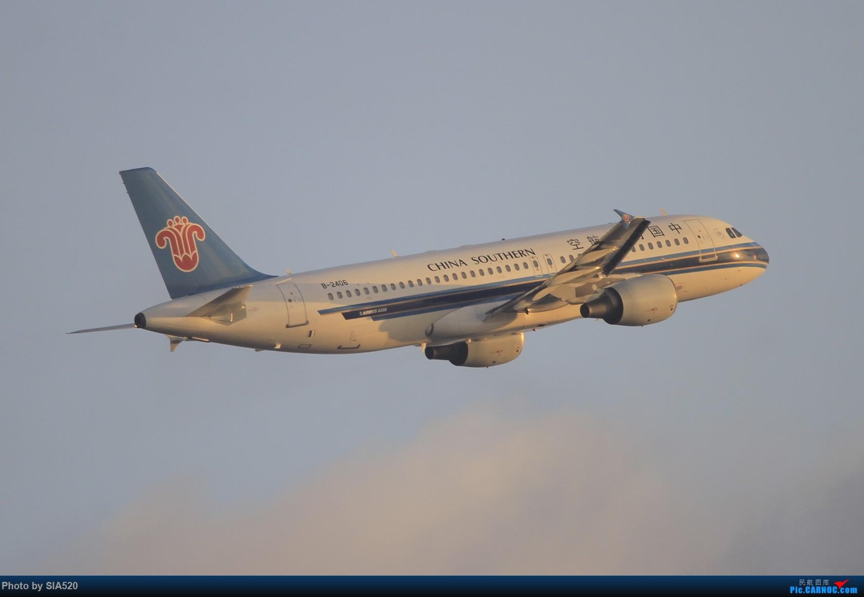 Re:[原创]北京人儿在三亚—600mm解锁凤凰 AIRBUS A320-200 B-2406 中国三亚凤凰国际机场