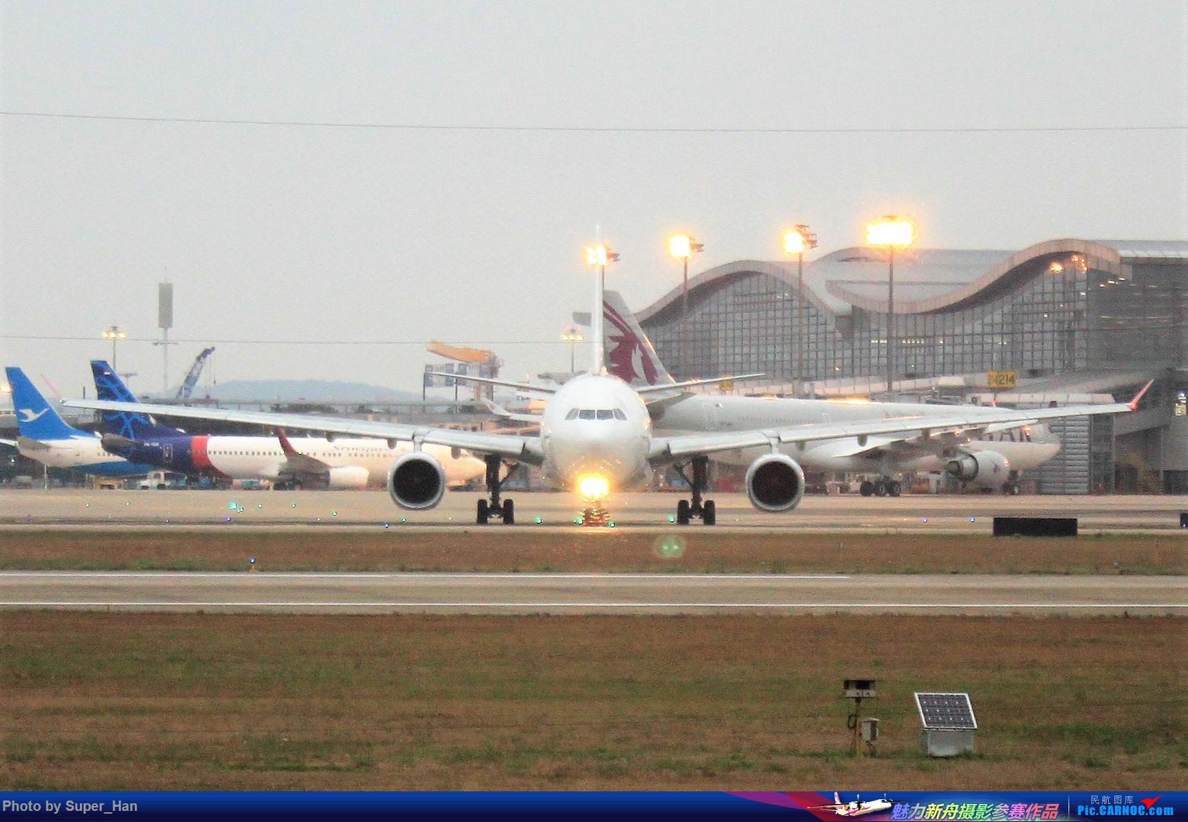 [原创]0208HGH解锁新土堆 AIRBUS A330-300 B-HLC 中国杭州萧山国际机场