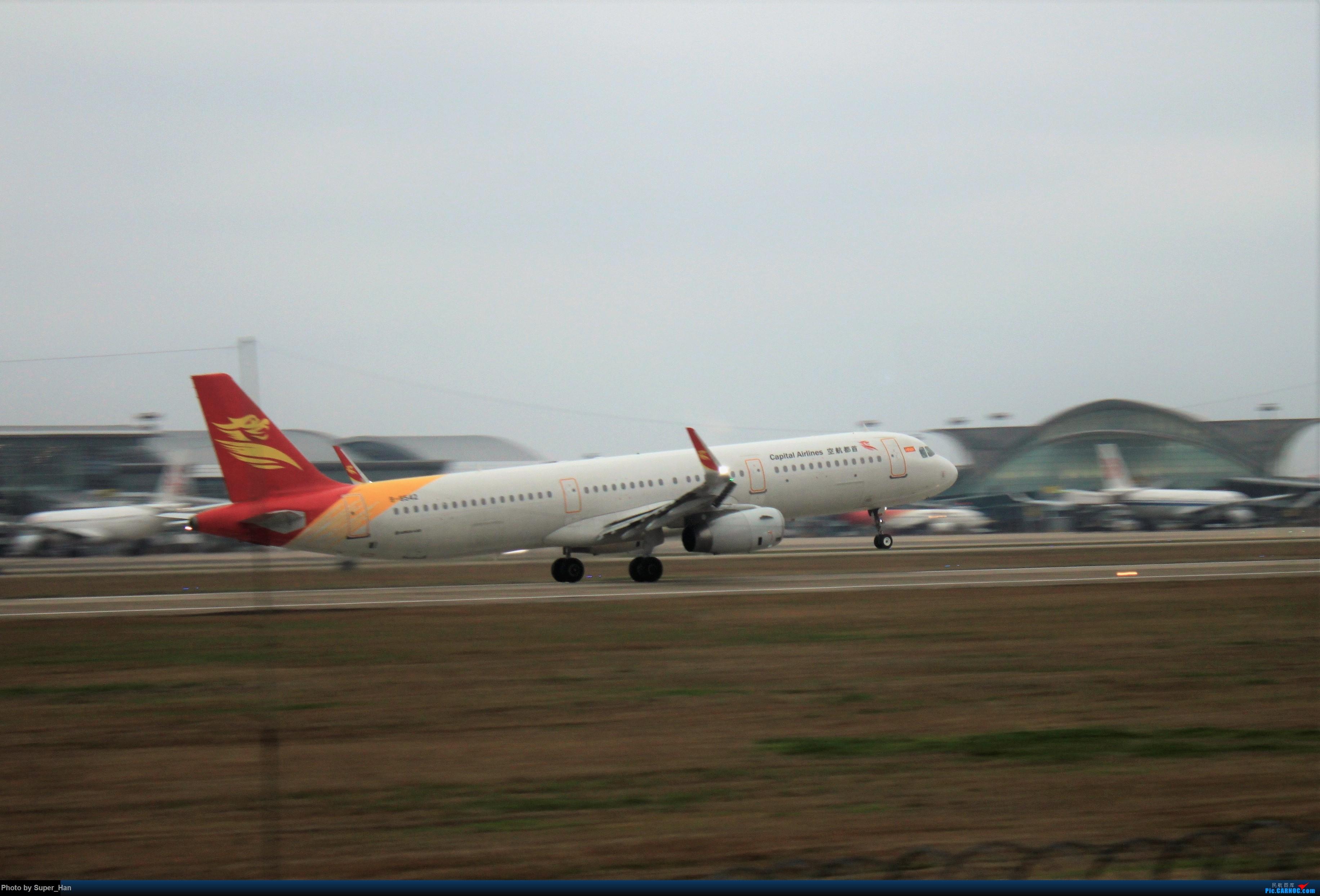 Re:[原创]0208HGH转悠 AIRBUS A321-200 B-8542 中国杭州萧山国际机场