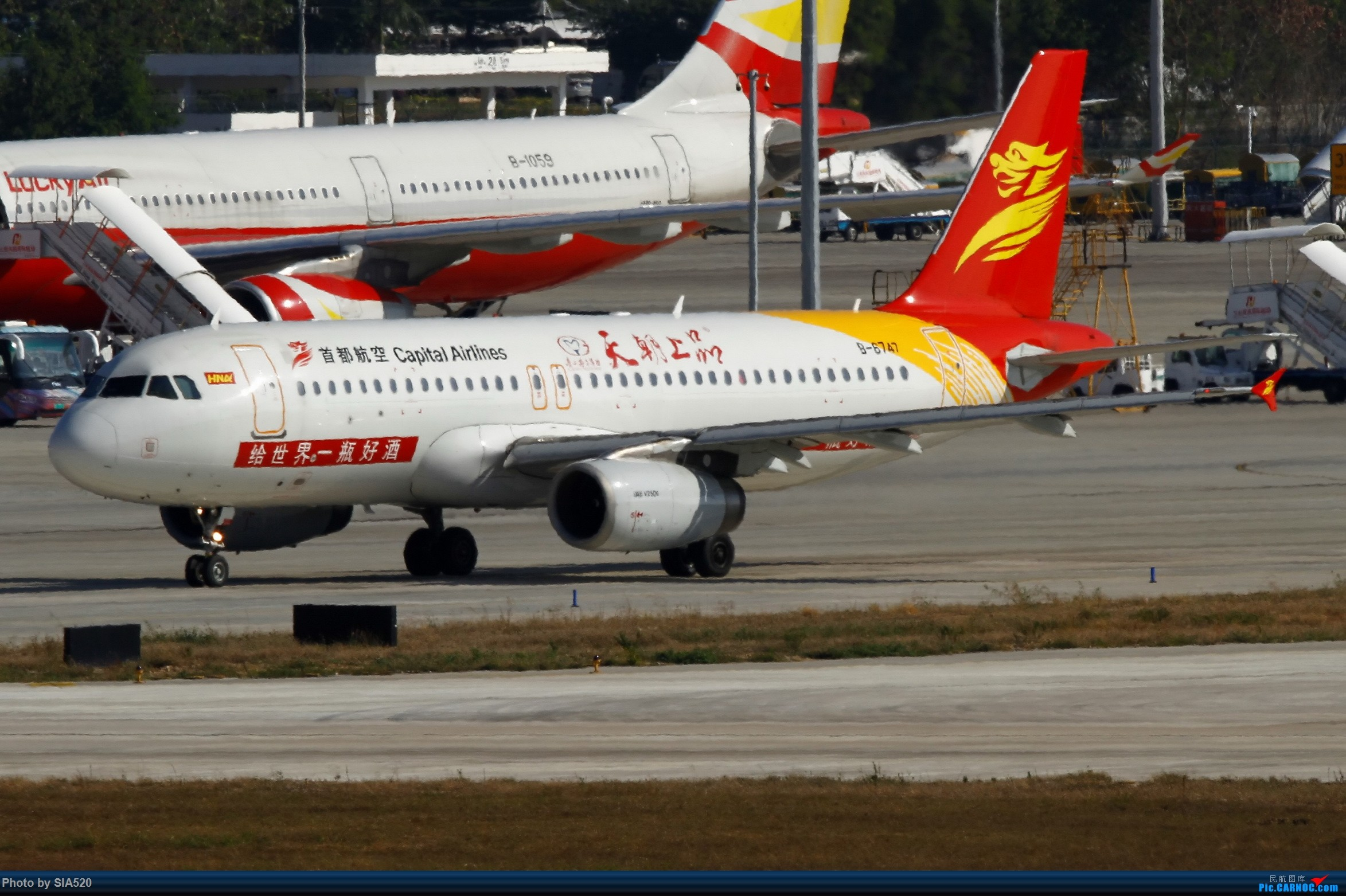 Re:[原创]北京人儿在三亚—600mm解锁凤凰 AIRBUS A320-200 B-6747 中国三亚凤凰国际机场