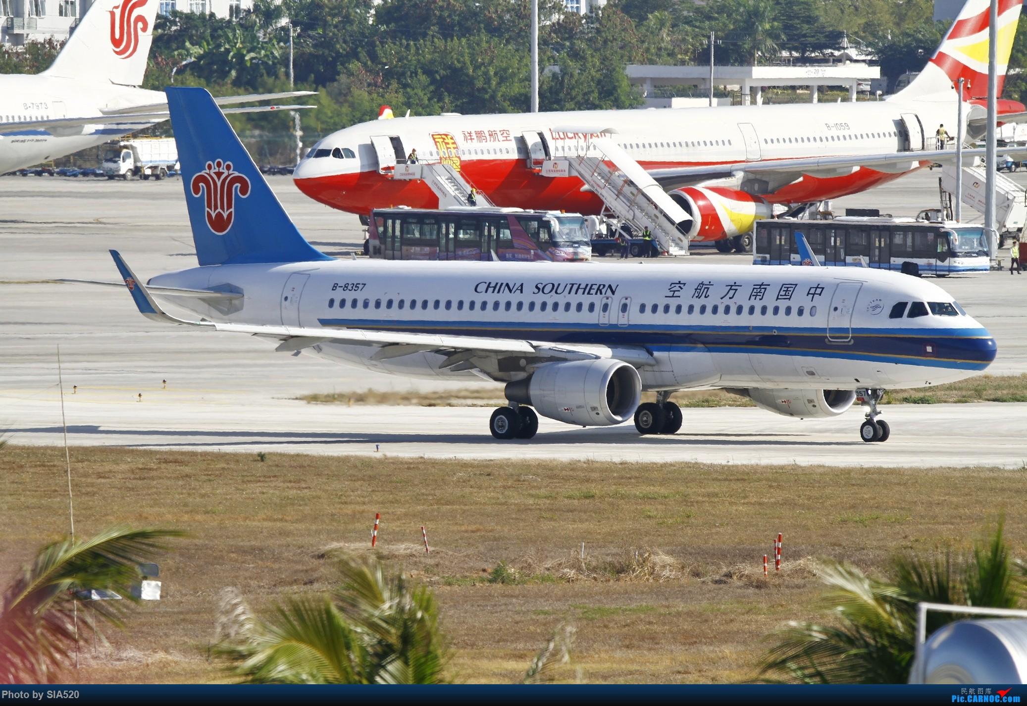 Re:[原创]北京人儿在三亚—600mm解锁凤凰 AIRBUS A320-200 B-8357 中国三亚凤凰国际机场