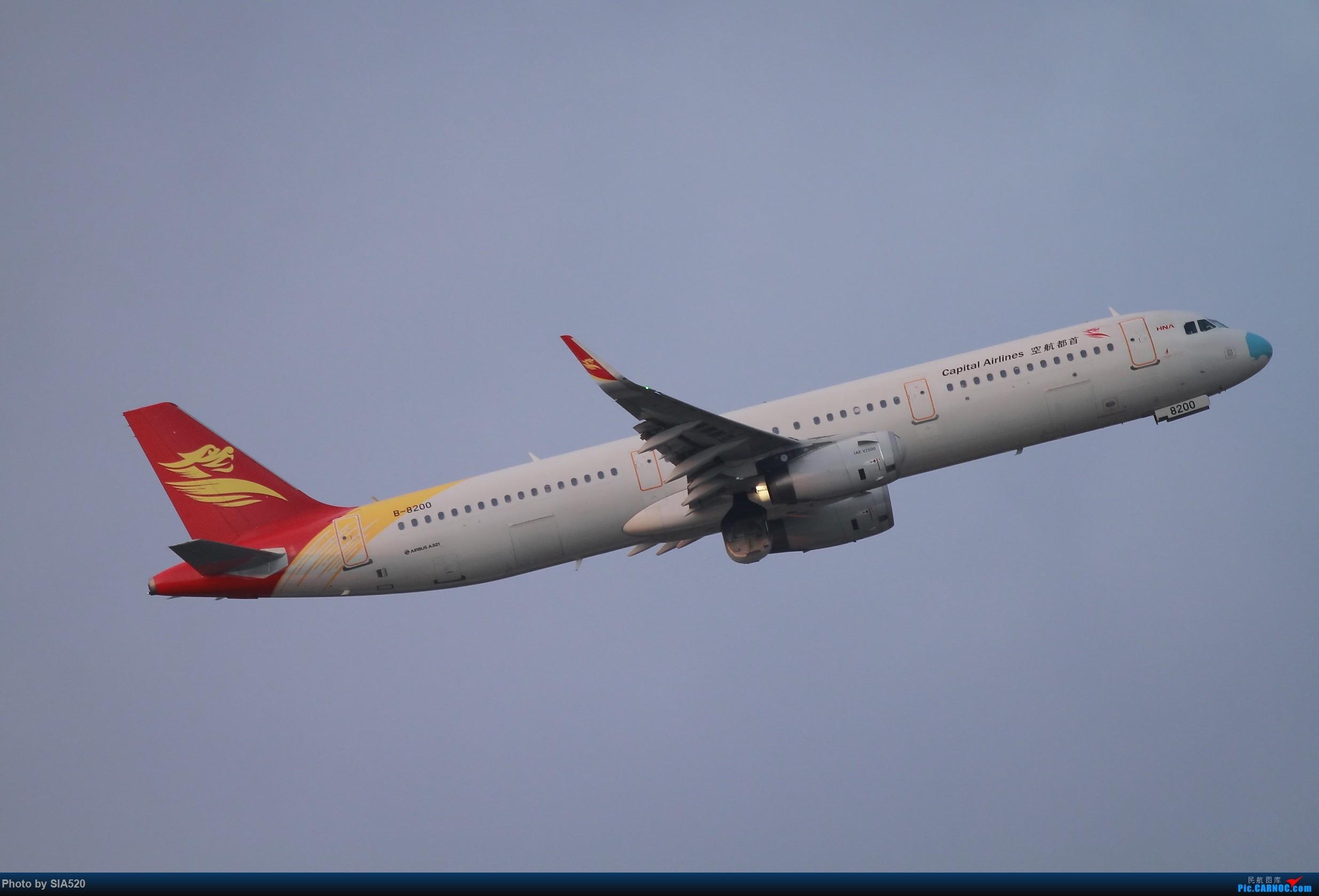 Re:[原创]北京人儿在三亚—600mm解锁凤凰 AIRBUS A321-200 B-8200 中国三亚凤凰国际机场