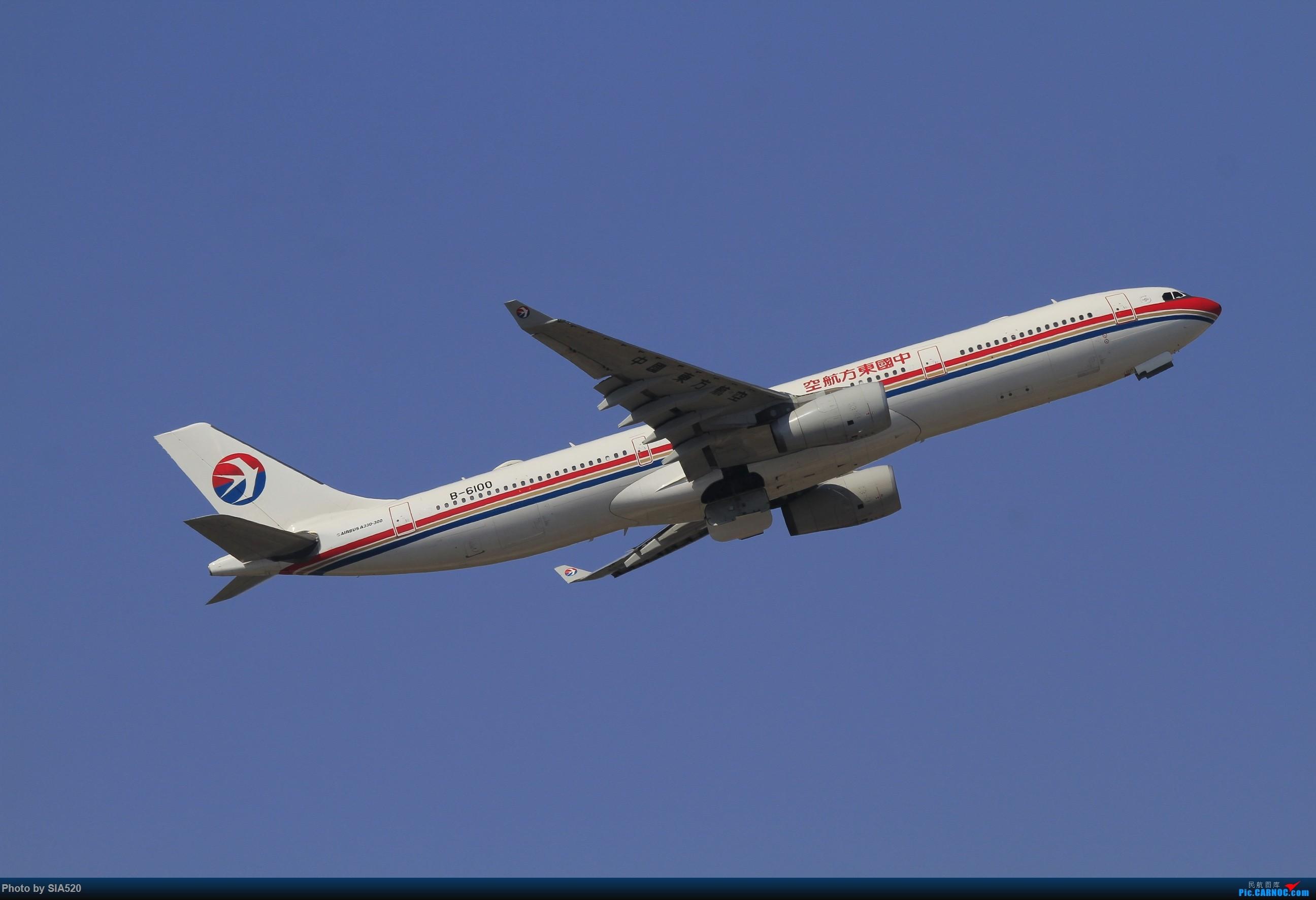 Re:[原创]北京人儿在三亚—600mm解锁凤凰 AIRBUS A330-300 B-6100 中国三亚凤凰国际机场