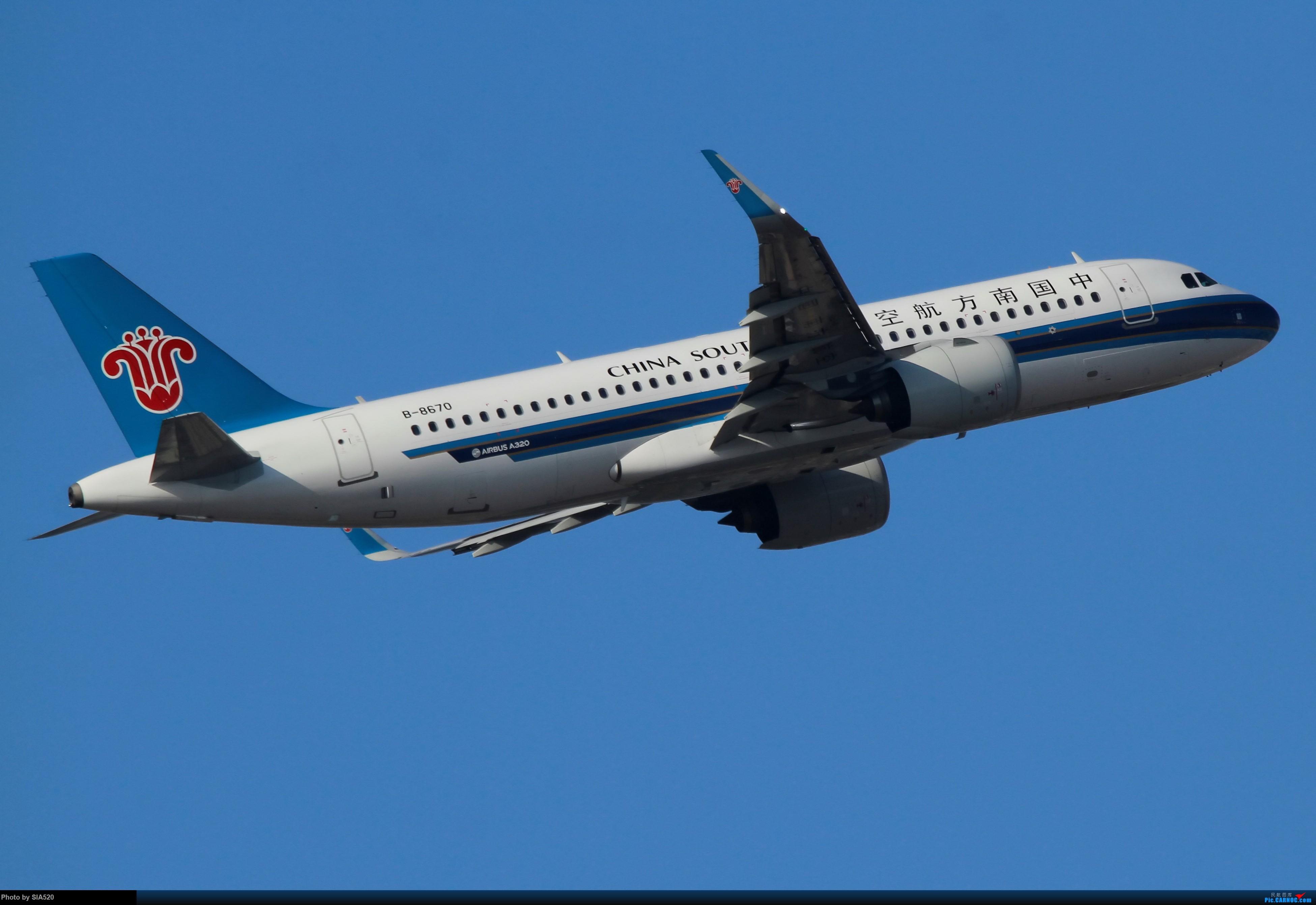 Re:[原创]北京人儿在三亚—600mm解锁凤凰 AIRBUS A320NEO B-8670 中国三亚凤凰国际机场