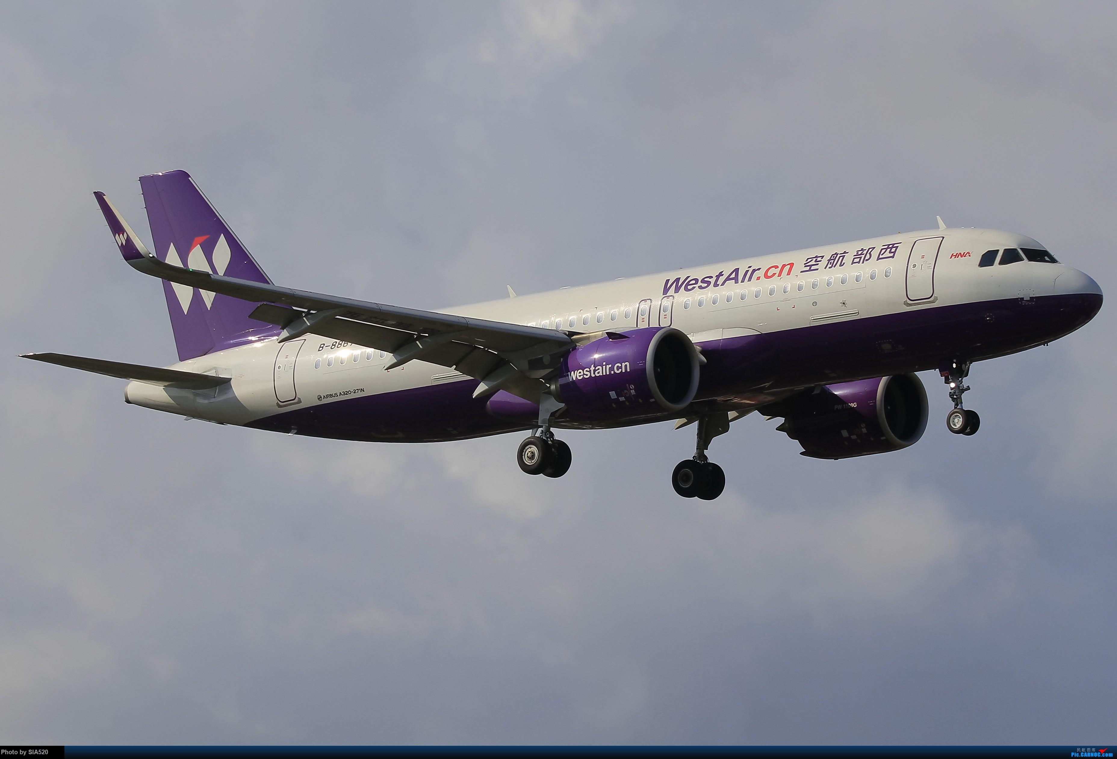 Re:[原创]北京人儿在三亚—600mm解锁凤凰 AIRBUS A320NEO B-8867 中国三亚凤凰国际机场