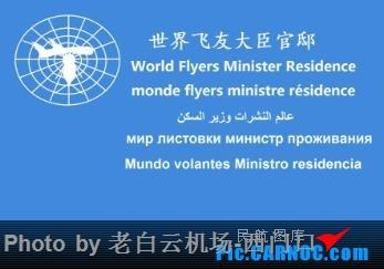 Re:Re:Re:[讨论]关于(老白云机场-西门口)扰乱论坛风气提出强烈抗议