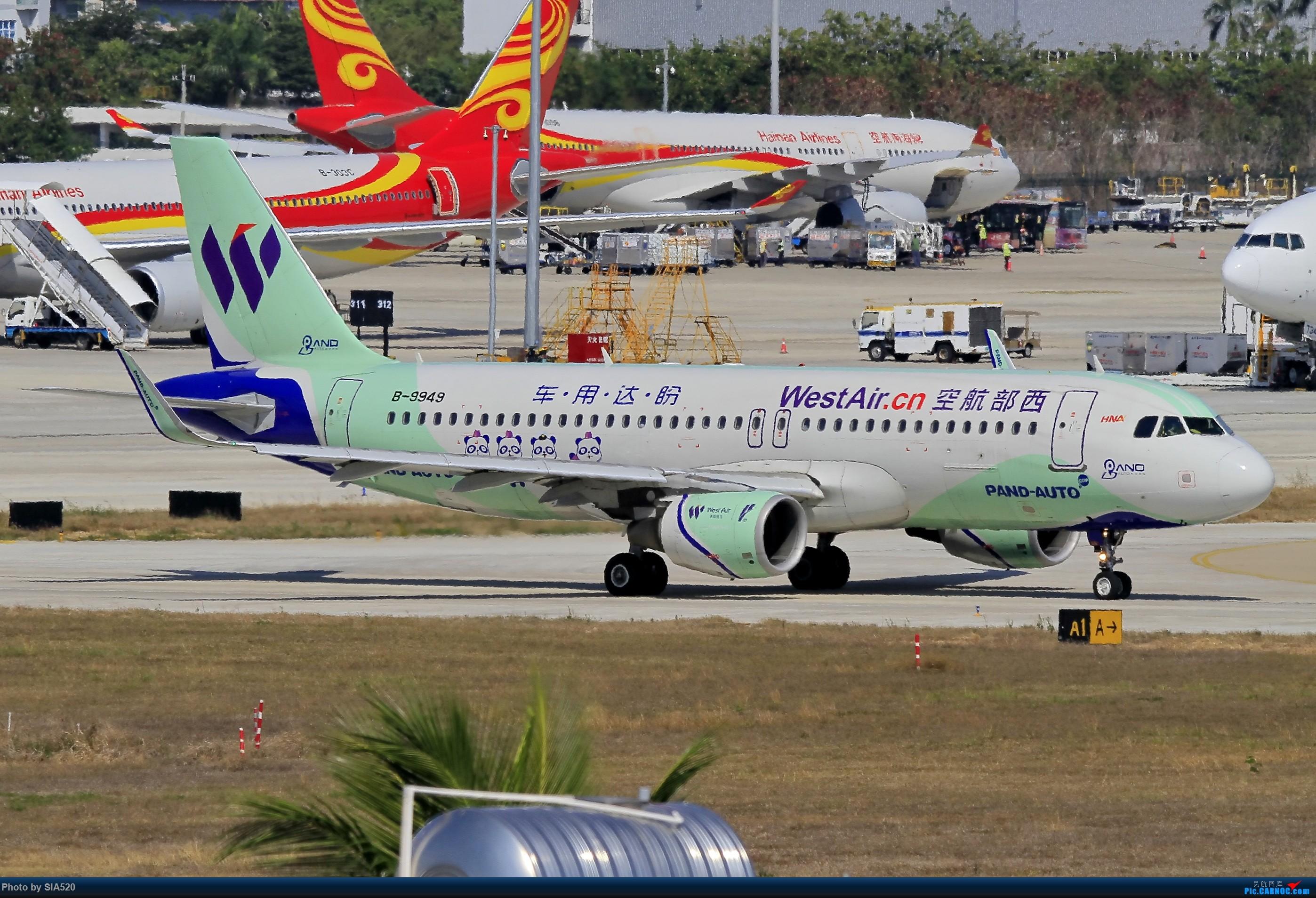 Re:[原创]北京人儿在三亚—600mm解锁凤凰 AIRBUS A320-200 B-9949 中国三亚凤凰国际机场