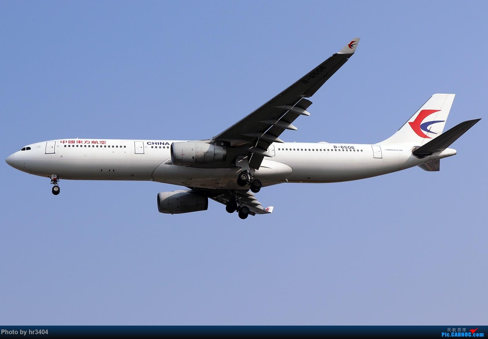 Re:[原创]寒假ZGGG拍机 AIRBUS A330-300 B-6506 中国广州白云国际机场