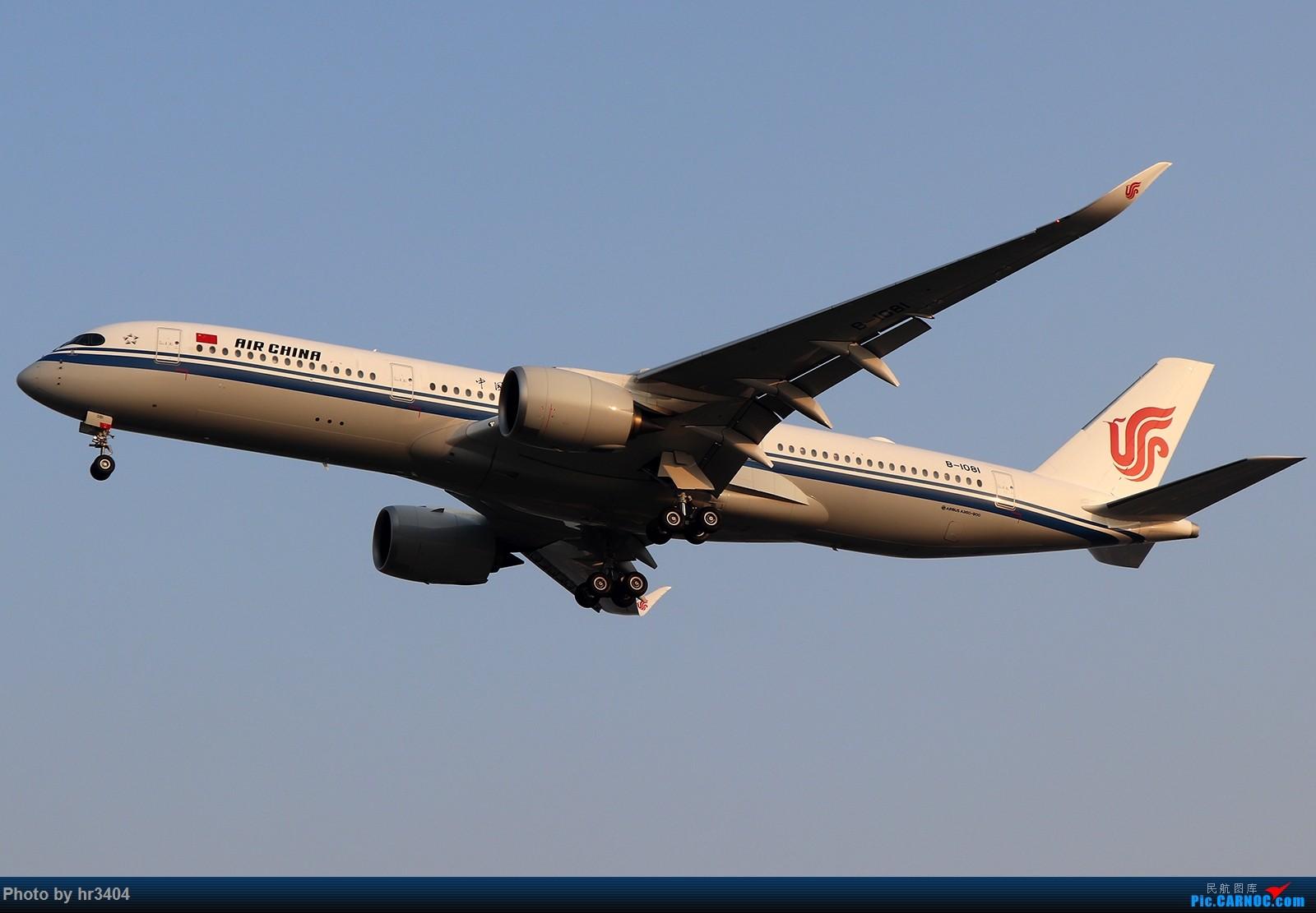 Re:[原创]寒假ZGGG拍机 AIRBUS A350-900 B-1081 中国广州白云国际机场
