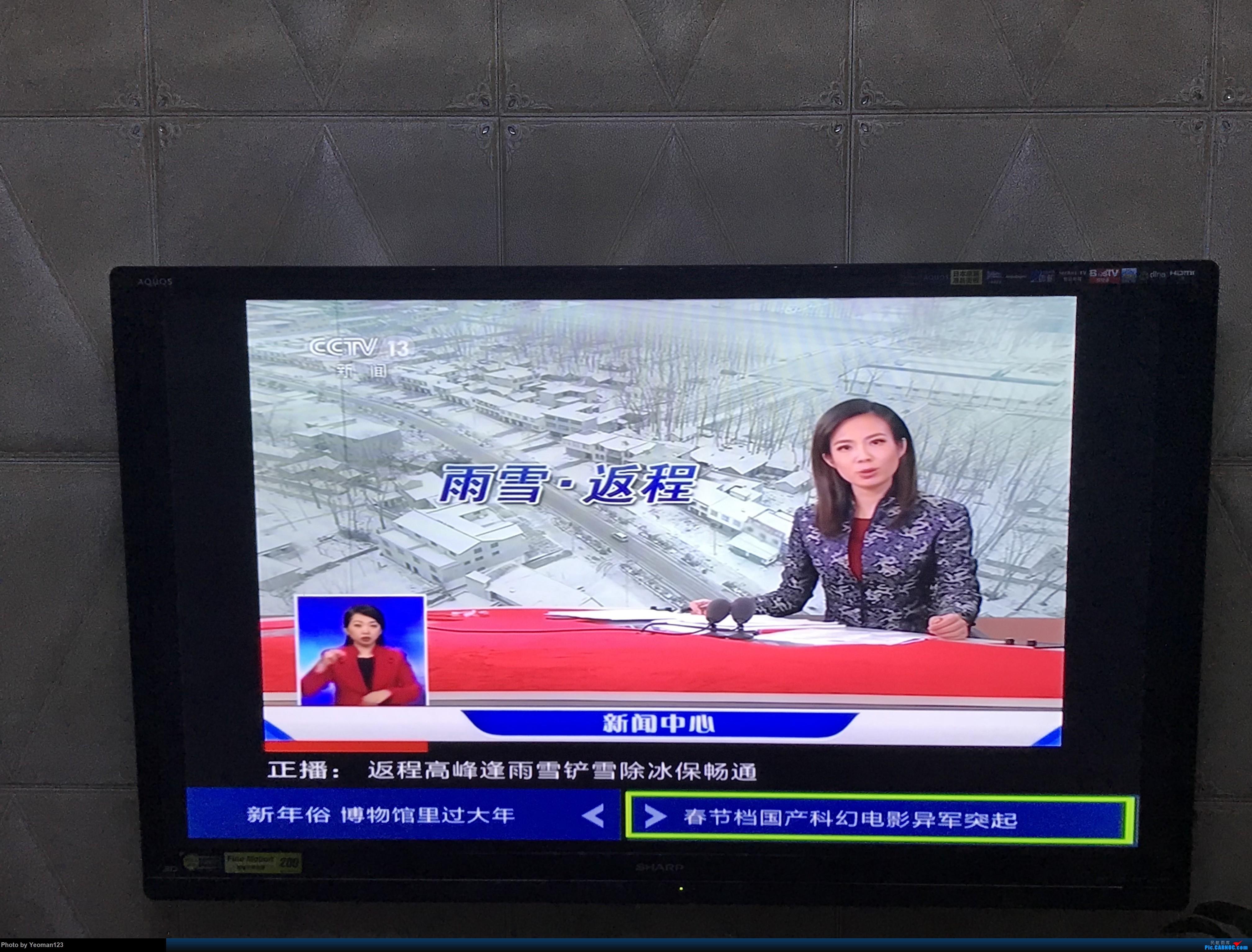 [原创]最短航线(YNZ-SHA)大年初六回上海,苏通大桥太可怕,直接飞回家
