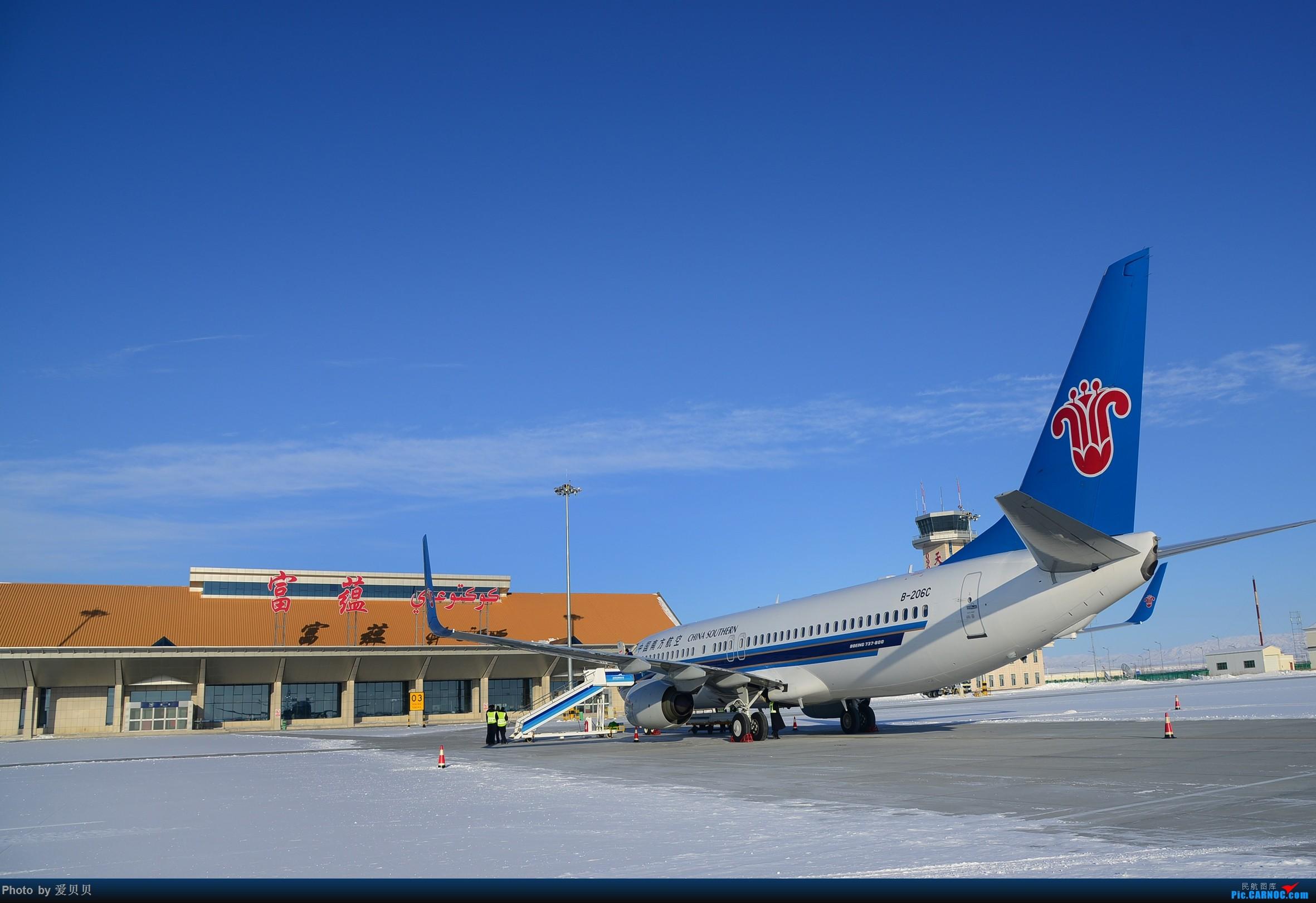 [原创]新飞机春运飞抵富蕴机场 BOEING 737-800 B-206C 中国富蕴可可托海机场