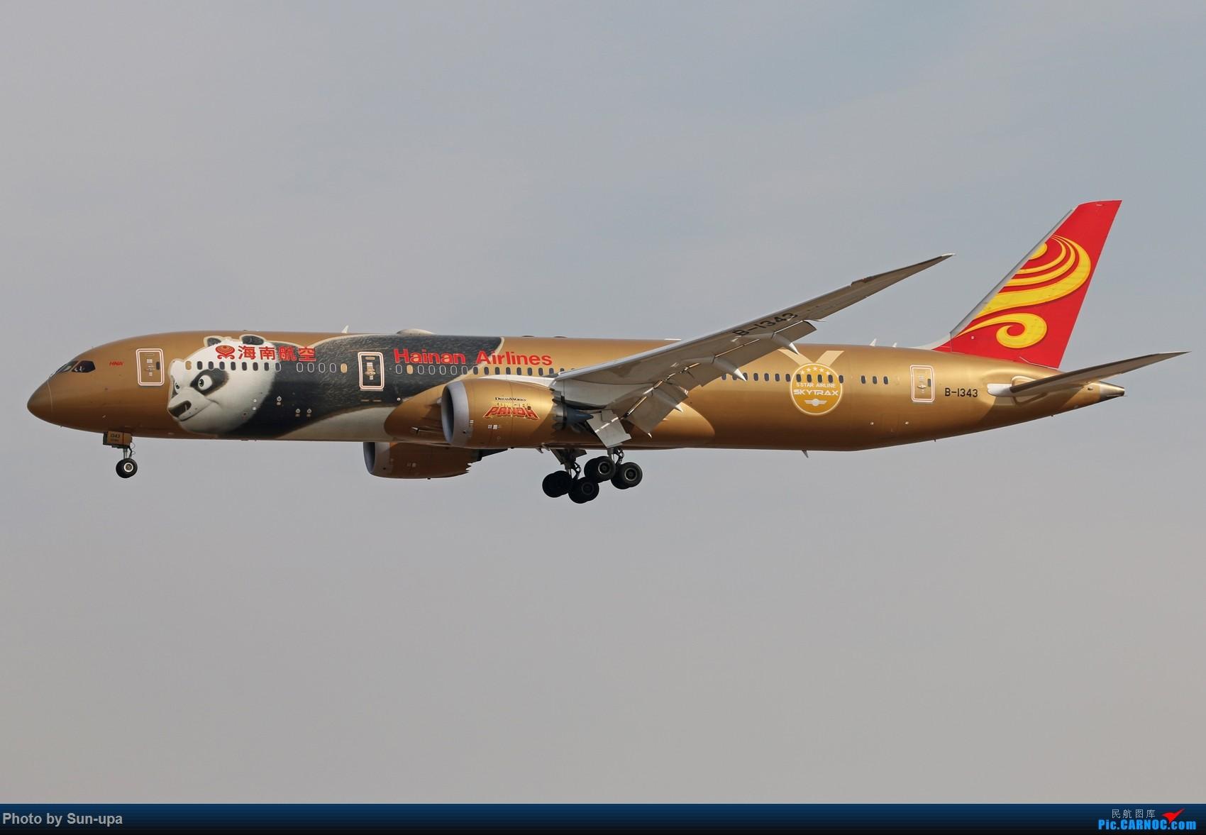 [原创]ZBAA 过年第一次拍机 下午01好货不断 BOEING 787-9 B-1343 中国北京首都国际机场