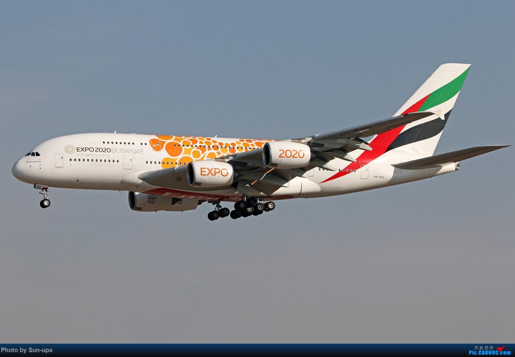 Re:[原创]ZBAA 过年第一次拍机 下午01好货不断 AIRBUS A380-800 A6-E0U 中国北京首都国际机场