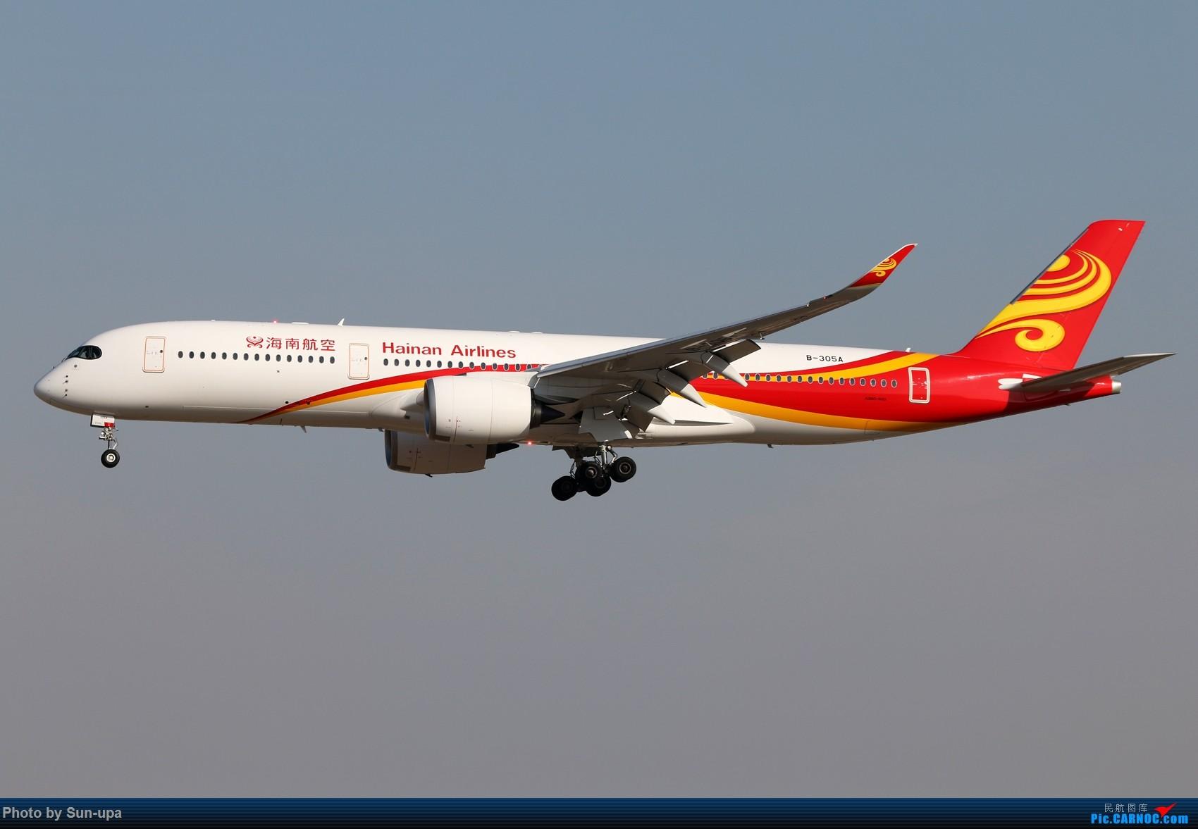 Re:[原创]ZBAA 过年第一次拍机 下午01好货不断 AIRBUS A350-900 B-305A 中国北京首都国际机场