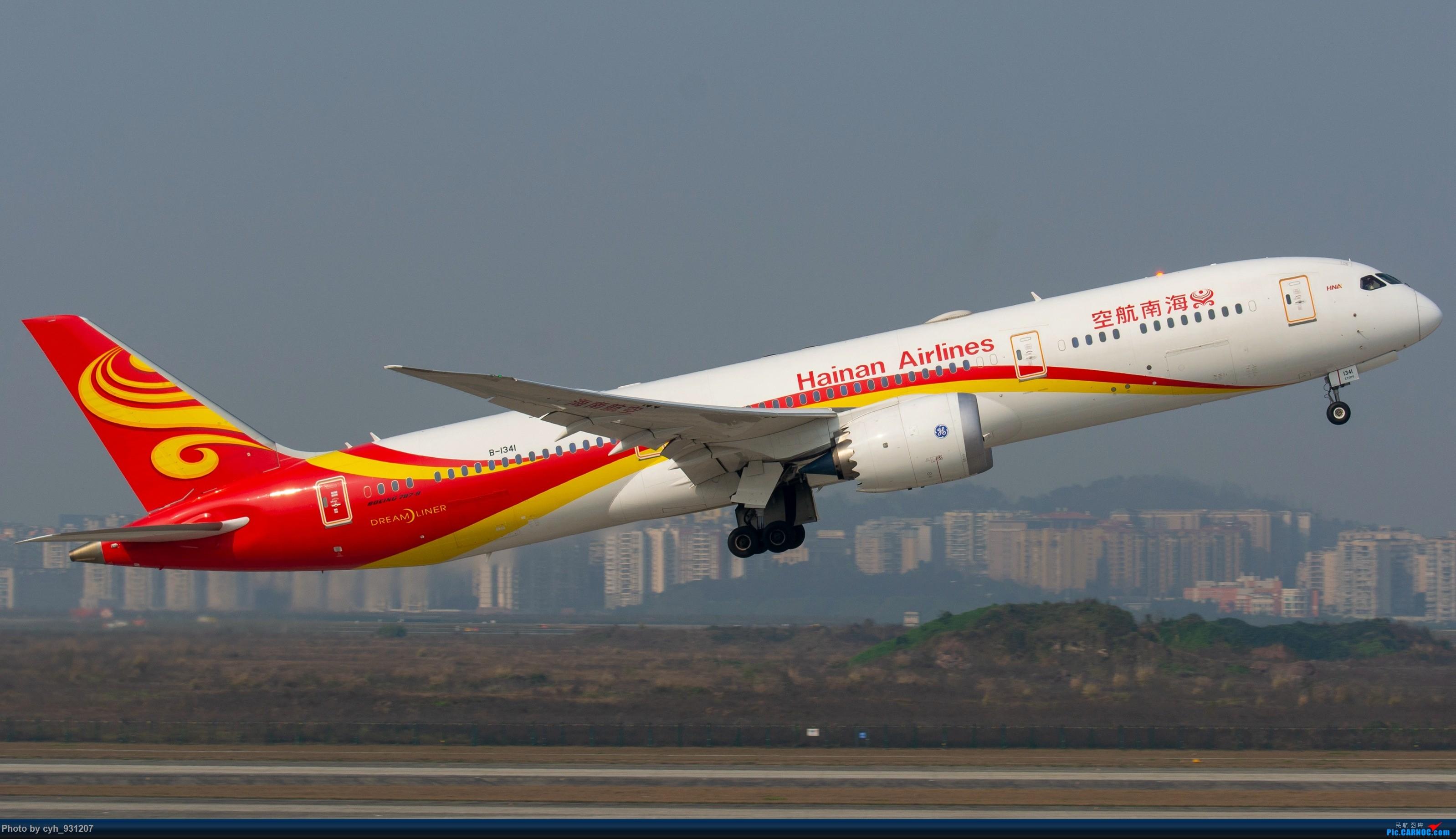 [原创]大年初二,CKG三跑 BOEING 787-9 B-1341 中国重庆江北国际机场