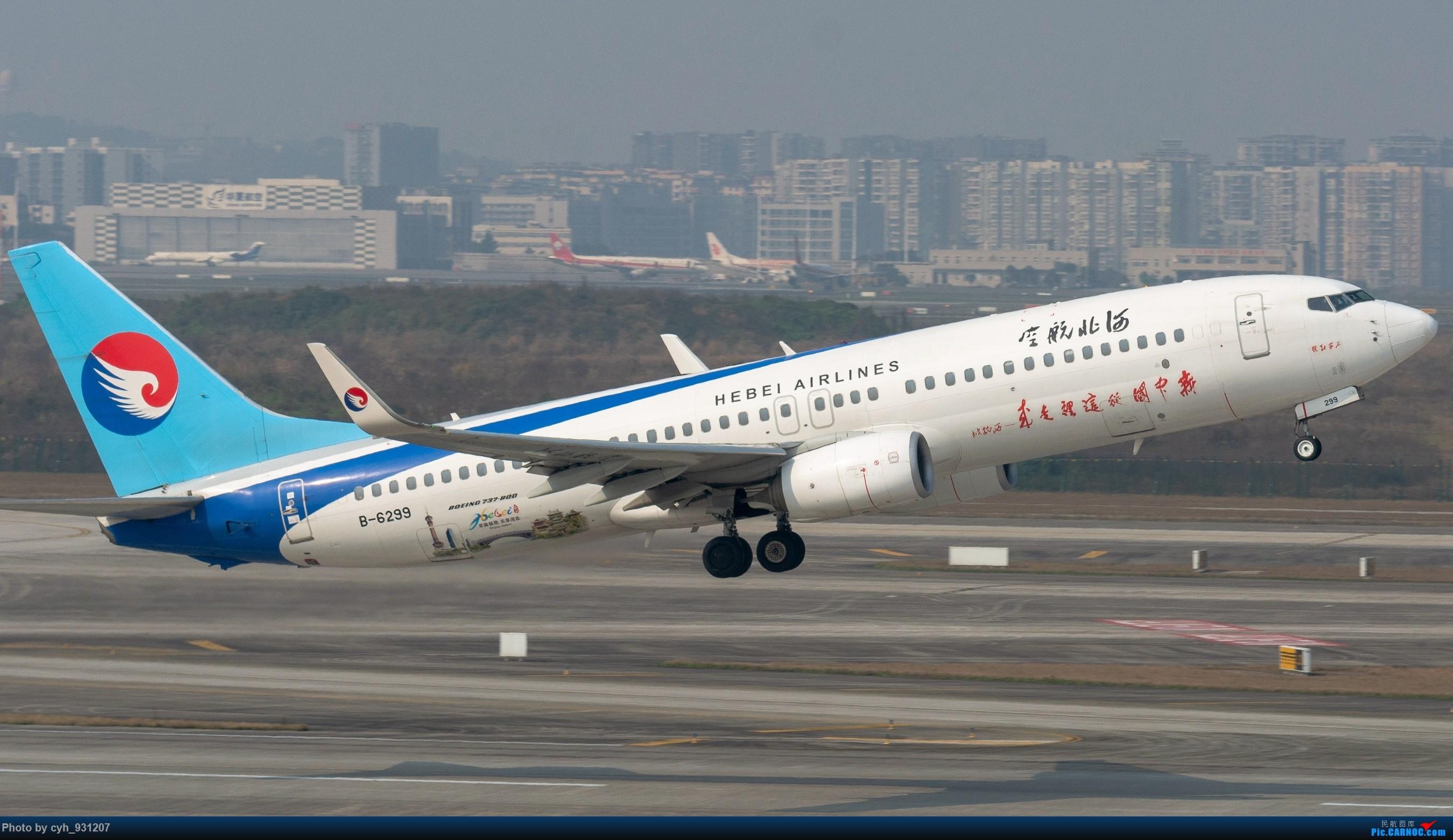 Re:[原创]大年初二,CKG三跑 BOEING 737-800 B-6299 中国重庆江北国际机场