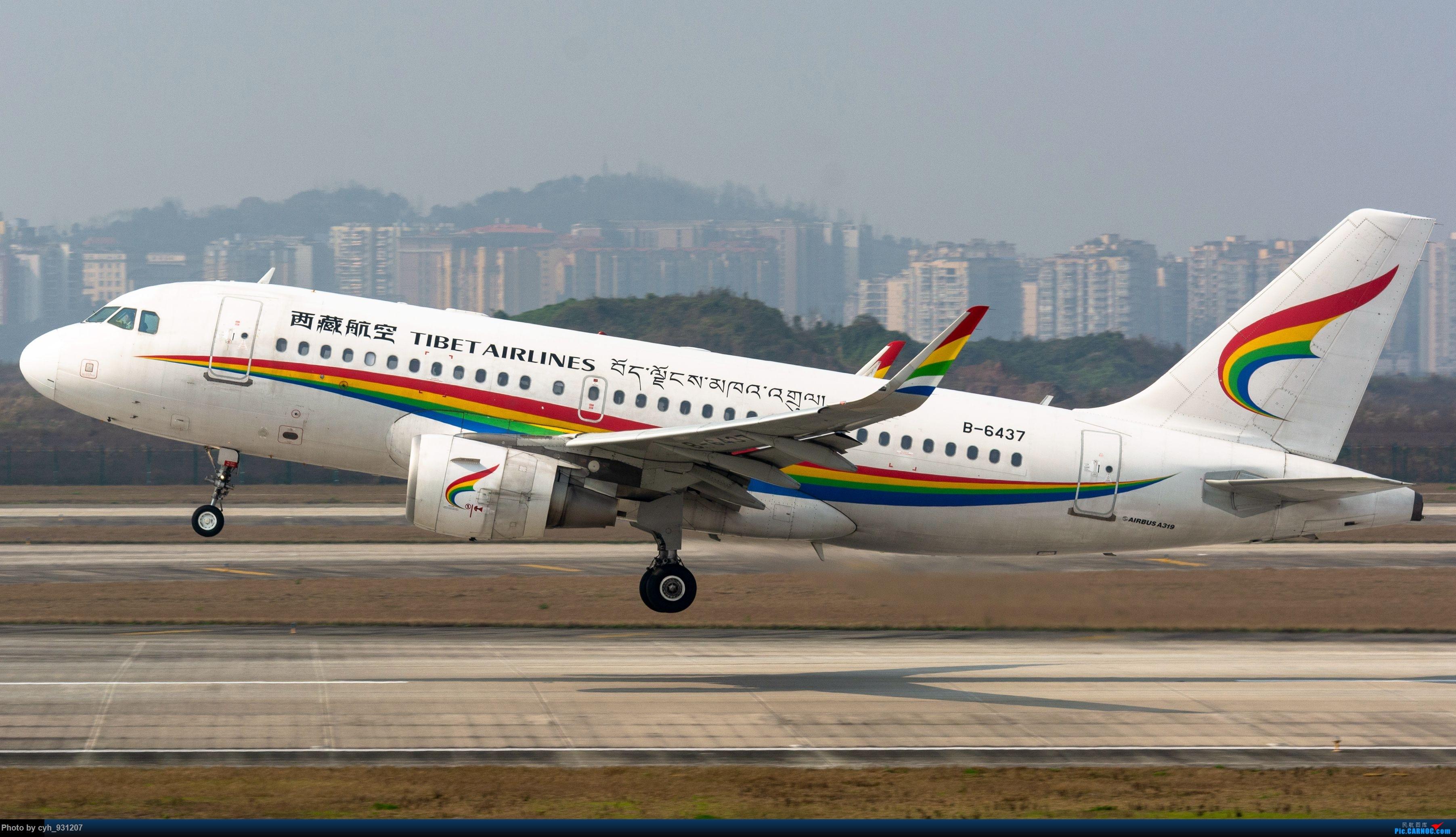 Re:[原创]大年初二,CKG三跑 AIRBUS A319-100 B-6437 中国重庆江北国际机场
