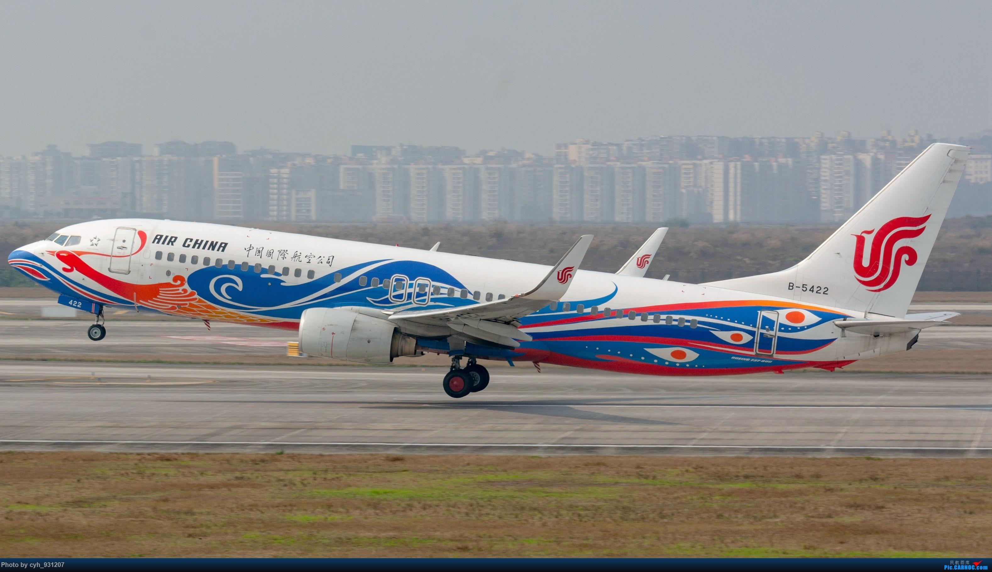 Re:[原创]大年初二,CKG三跑 BOEING 737-800 B-5422 中国重庆江北国际机场