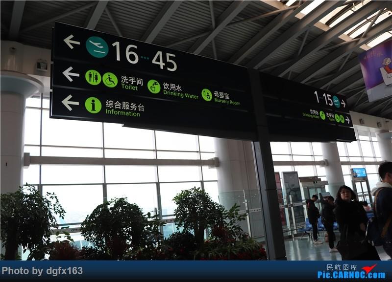 [原创]【dgfx163的游记(31.32)】东方航空A319-100 MU5641/2 大连-朝阳-大连 首次单反摄影记,首次尝试合集