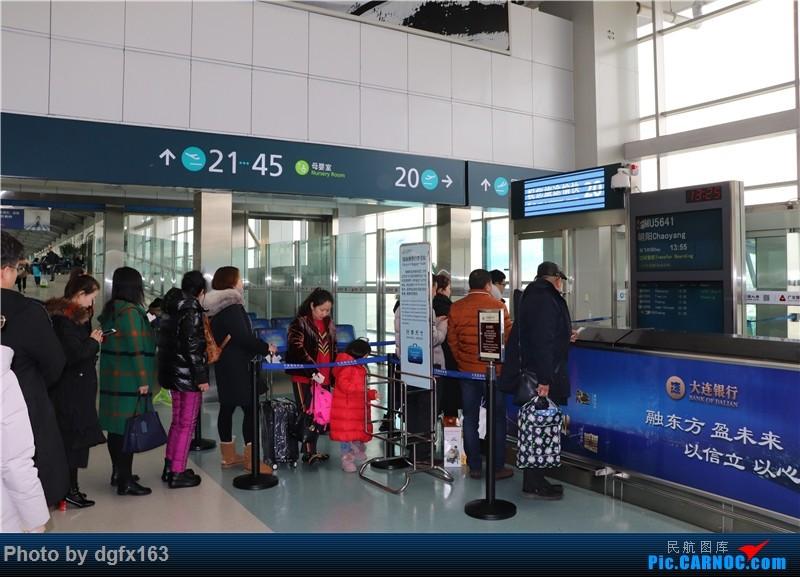 Re:[原创]【dgfx163的游记(31.32)】东方航空A319-100 MU5641/2 大连-朝阳-大连 首次单反摄影记,首次尝试合集 AIRBUS A319-100 B-6459 中国大连国际机场