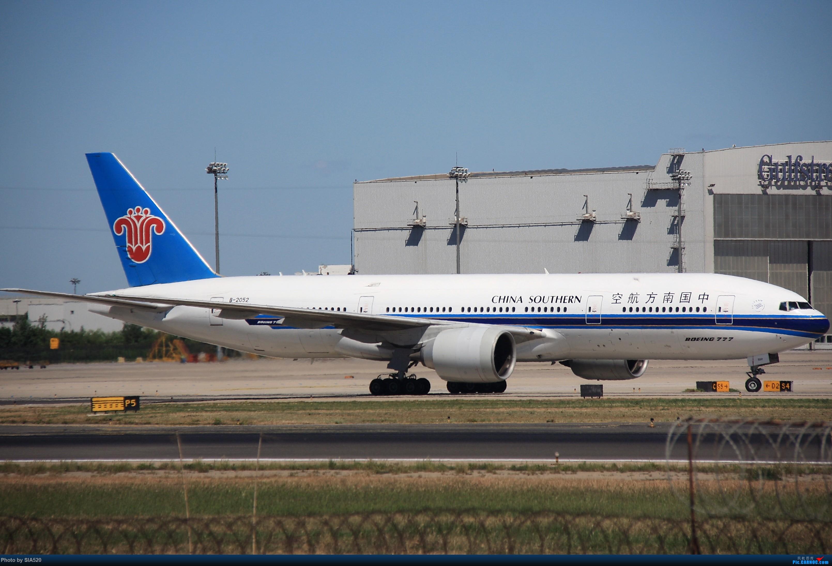 Re:[原创]六年流年留念—感谢自己坚守 感谢所有人 BOEING 777-200 B-2052 中国北京首都国际机场