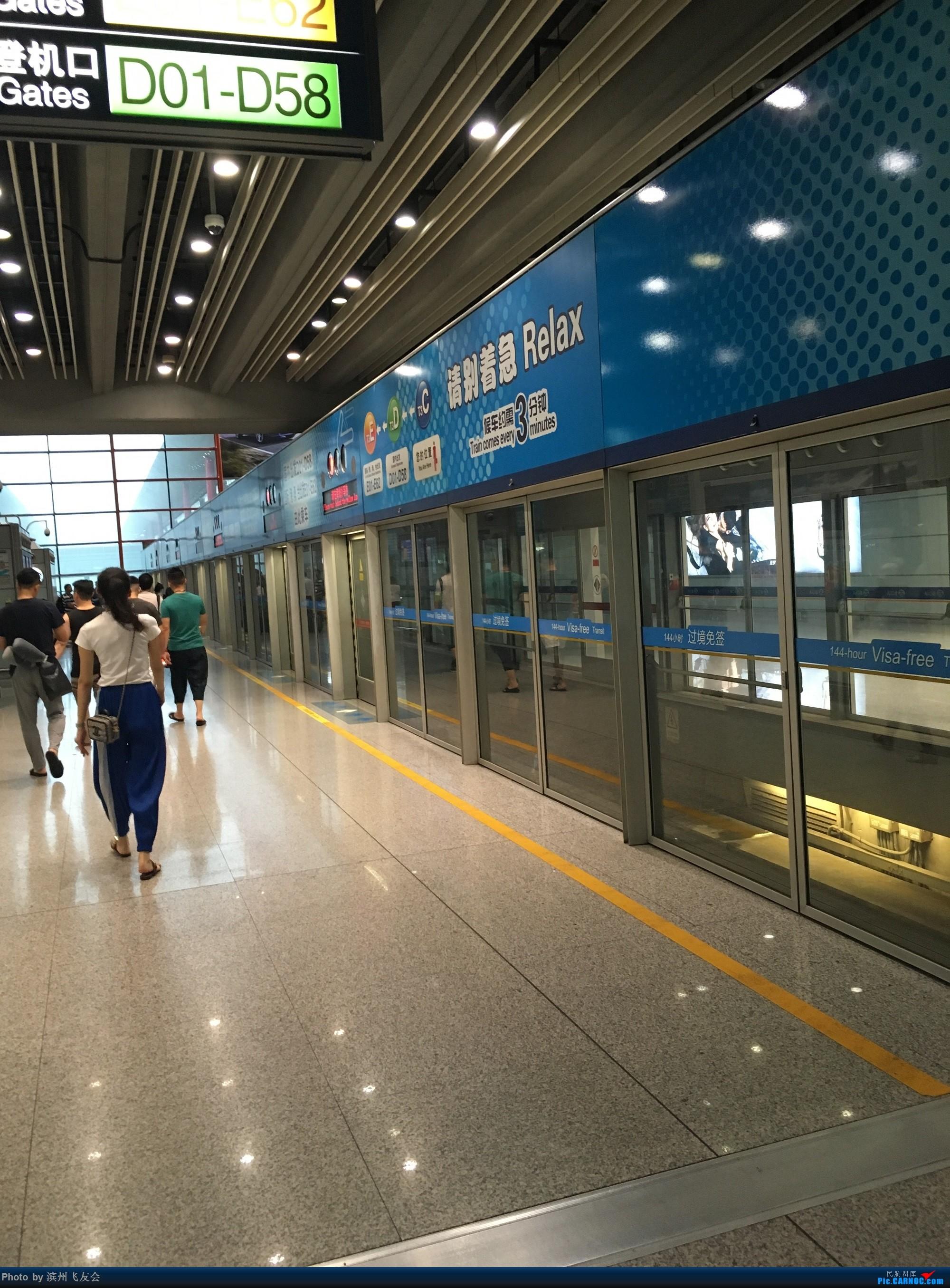 Re:[原创]~骚年飞行篇~补充半年前的香港之路,国航CA111 PEK-HKG,有幸坐到大擦第50架77W    中国北京首都国际机场